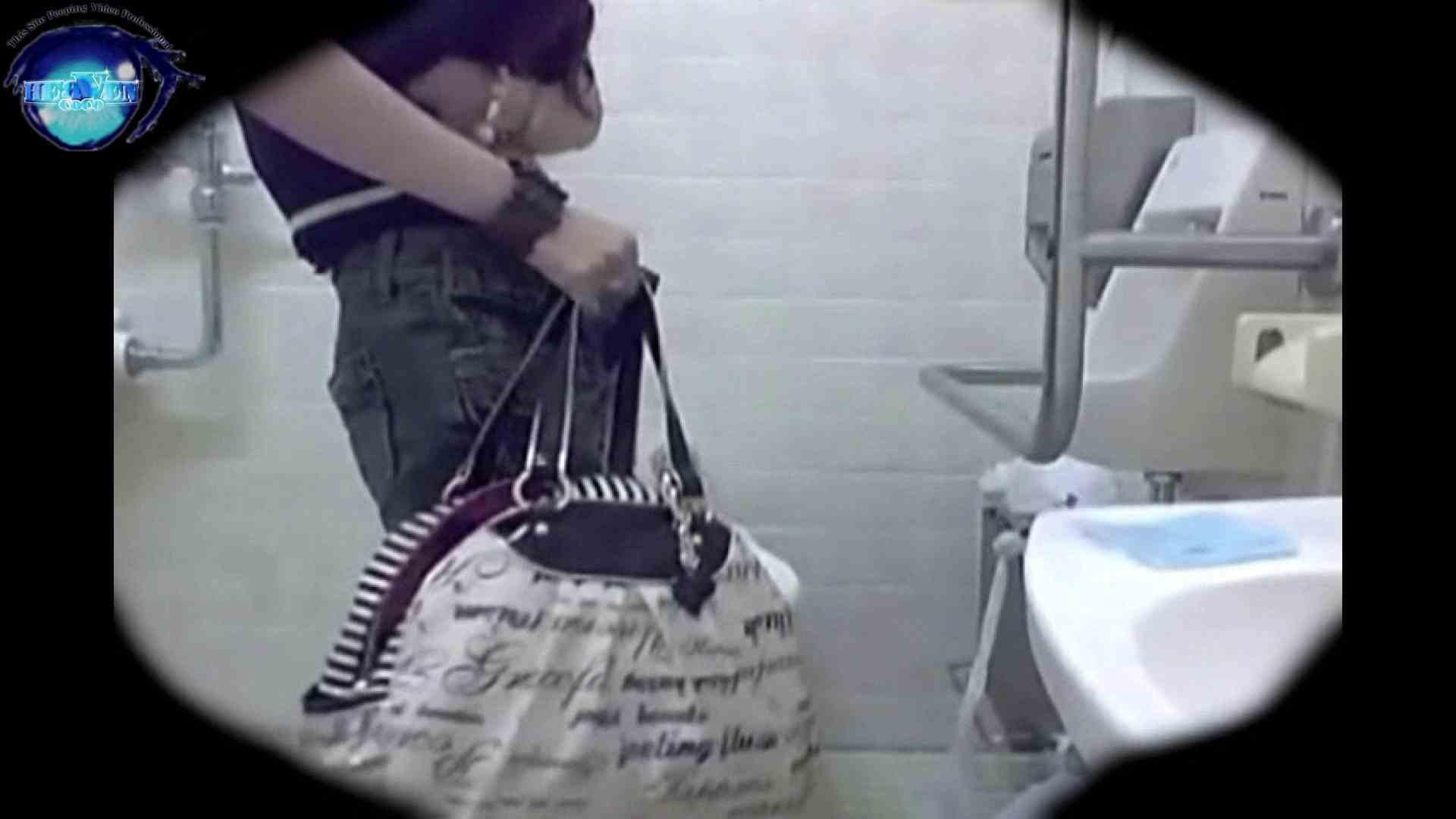 teen galトイレ覗き紙がナイ編‼vol.16 トイレ 盗撮エロ画像 24PICs 23