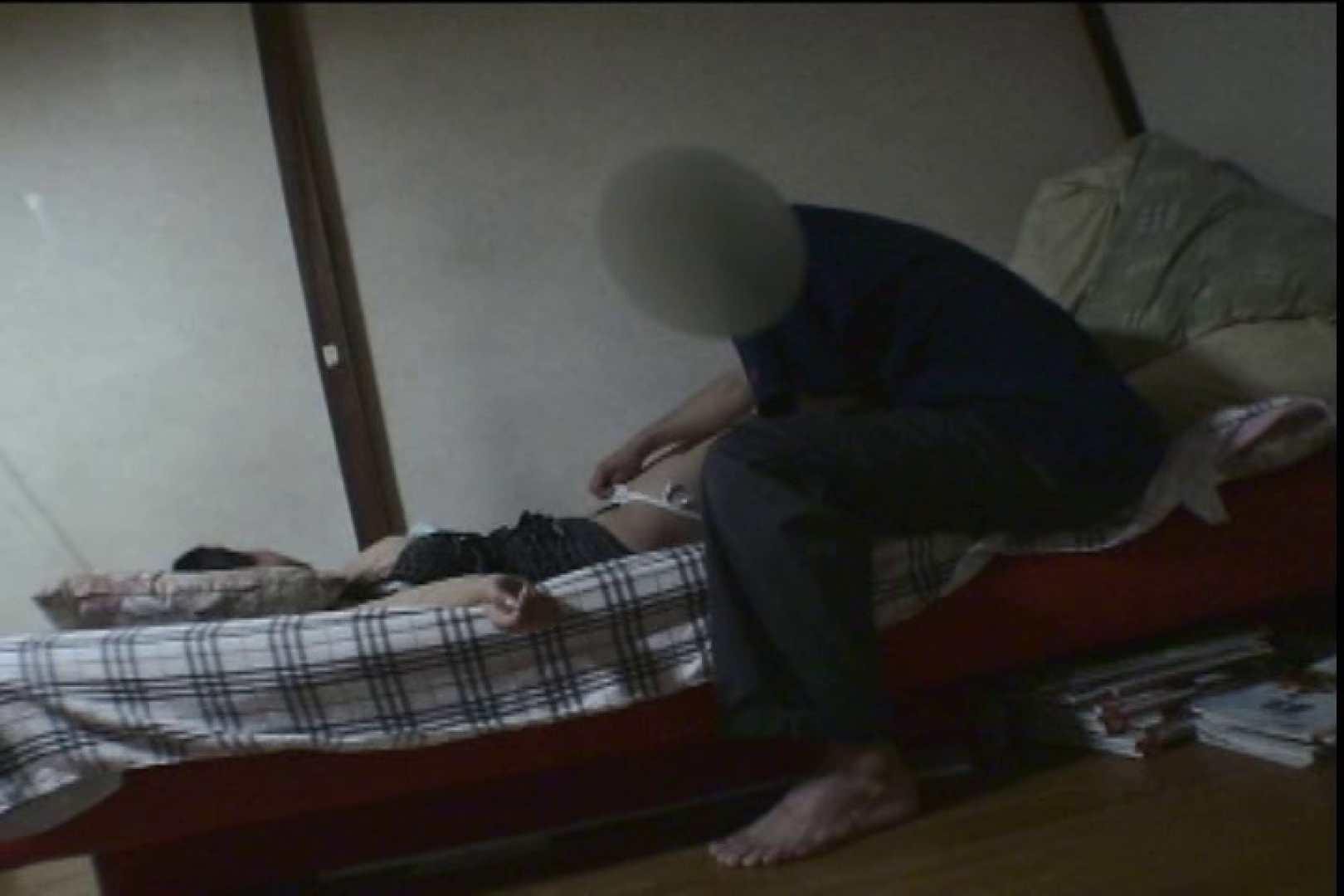 れる泥酔女5 生おまんこ   盗撮  106PICs 43