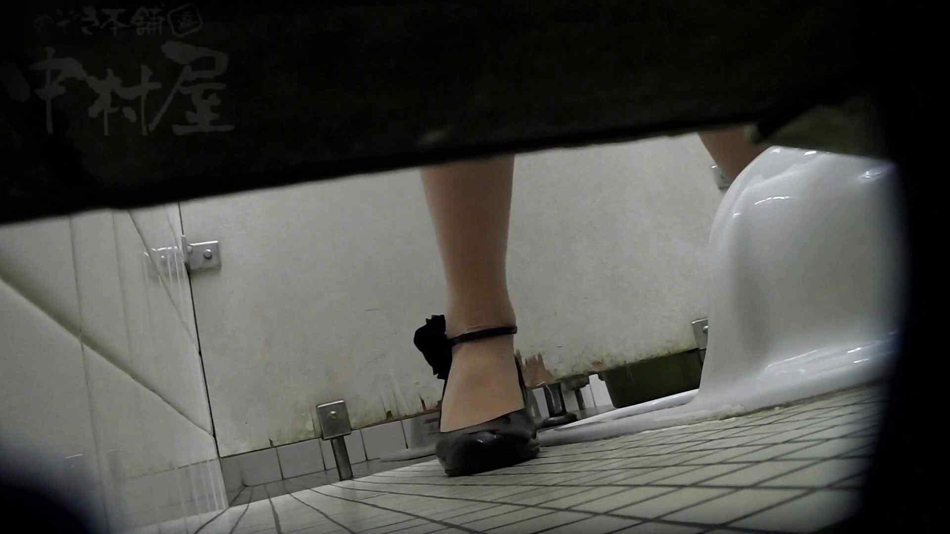 美しい日本の未来 No.02 女子トイレ のぞきおめこ無修正画像 72PICs 25