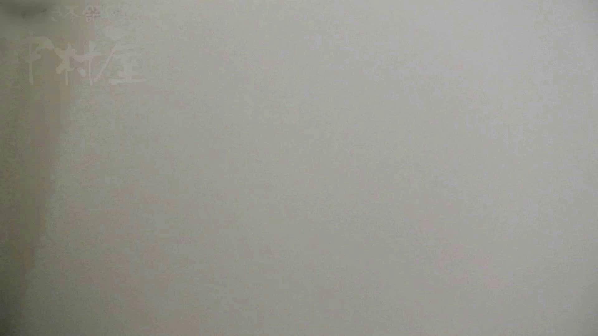 美しい日本の未来 No.02 制服エロ画像 セックス無修正動画無料 72PICs 66