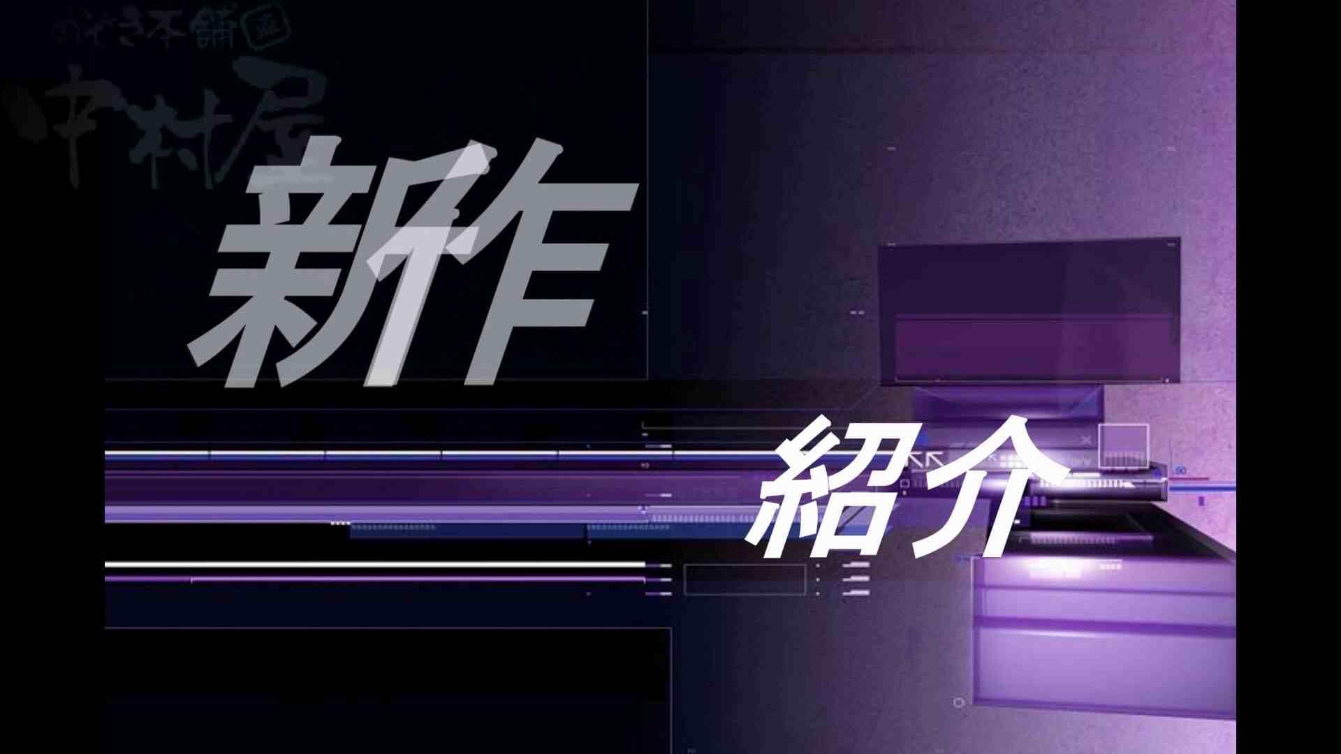 美しい日本の未来 No.08 腕を磨き再発進 無修正マンコ 盗撮戯れ無修正画像 90PICs 13
