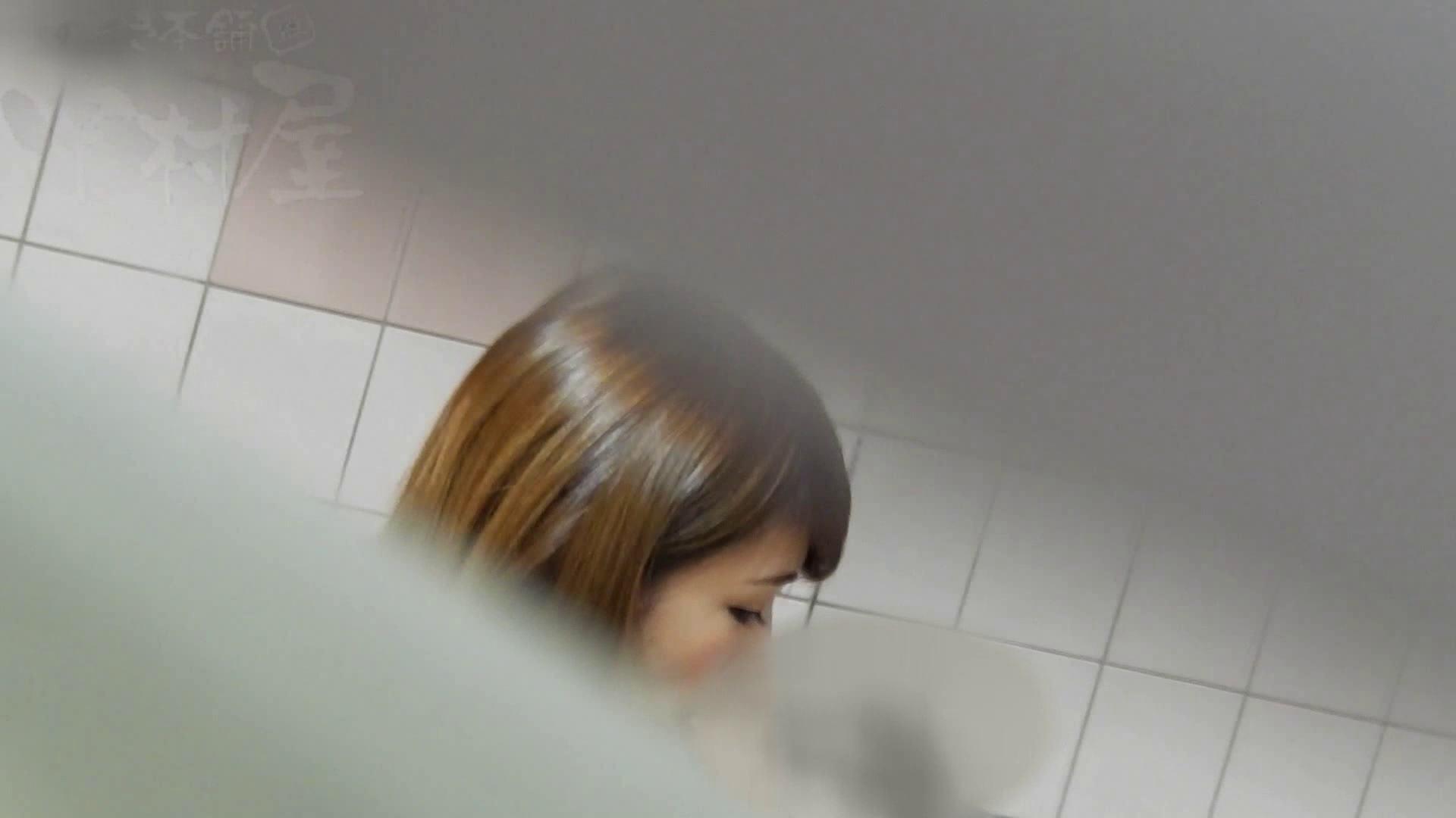 美しい日本の未来 No.08 腕を磨き再発進 放尿 セックス画像 90PICs 19