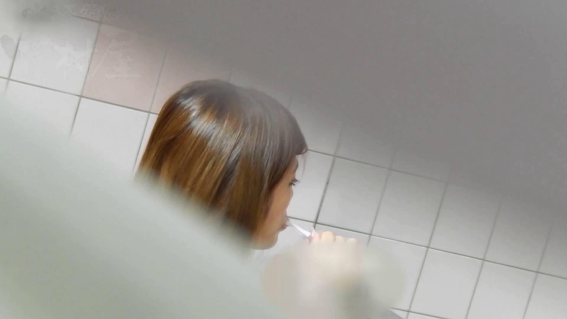 美しい日本の未来 No.08 腕を磨き再発進 お姉さん  90PICs 20