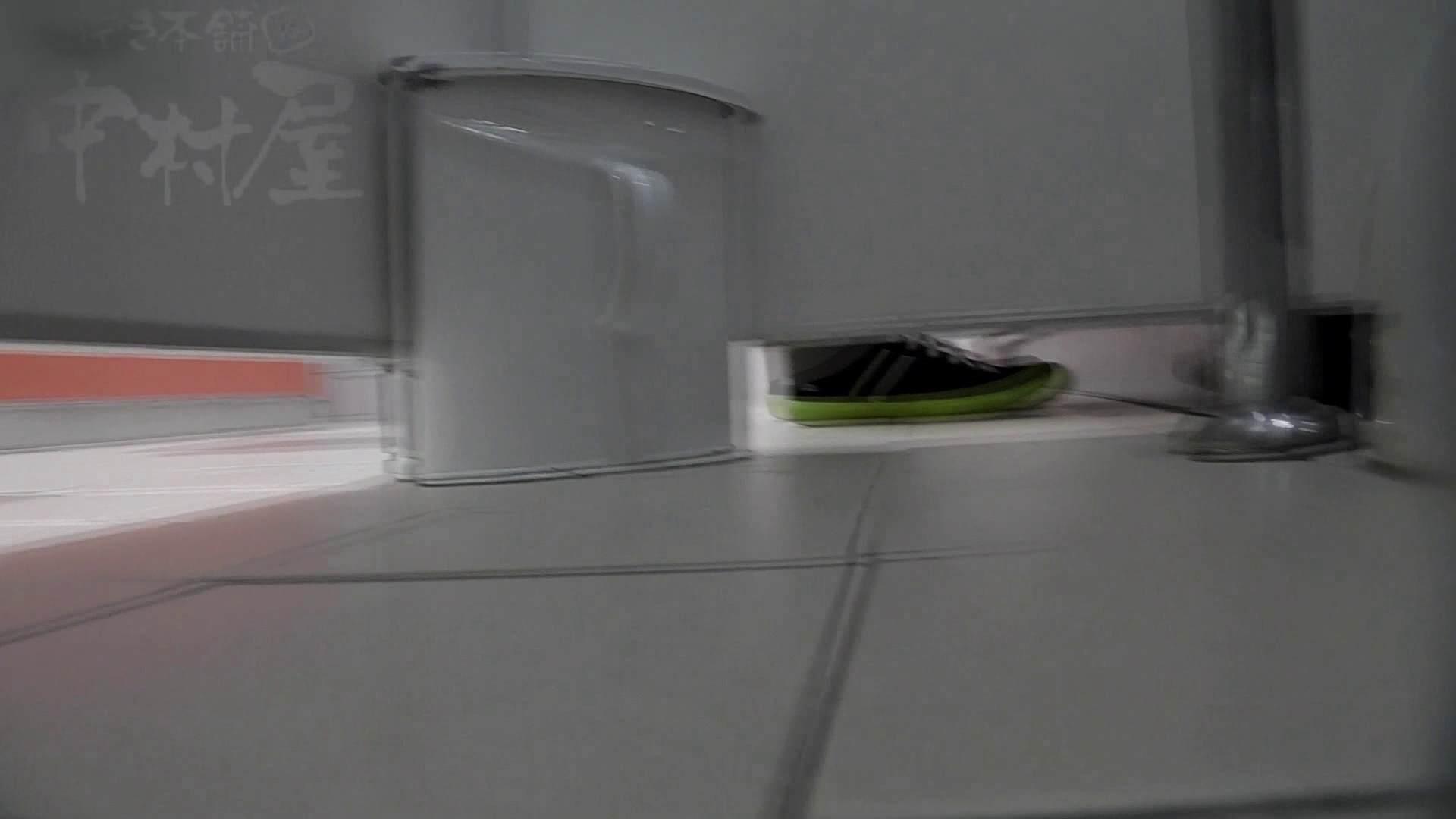 美しい日本の未来 No.08 腕を磨き再発進 放尿 セックス画像 90PICs 49
