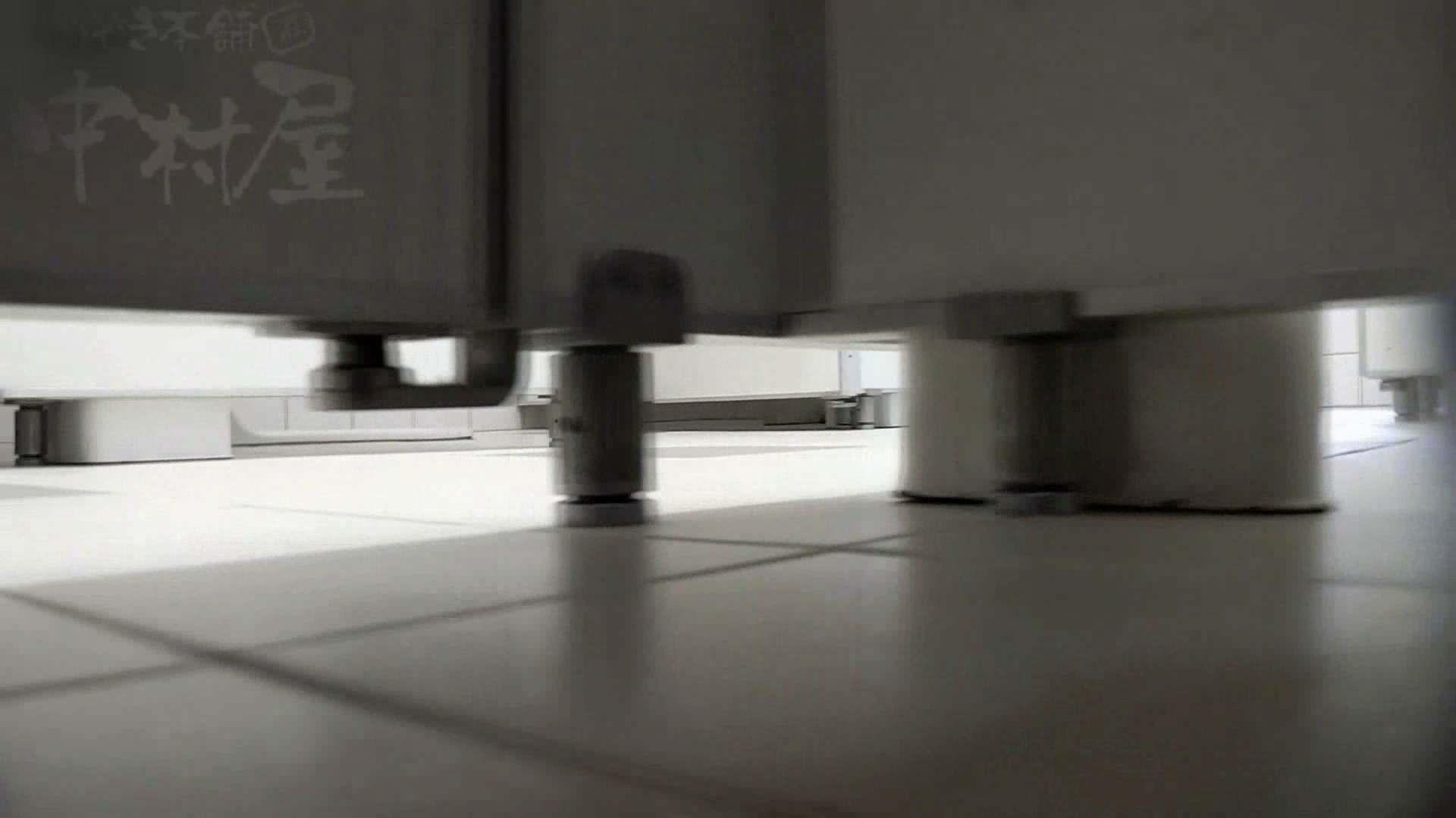 美しい日本の未来 No.08 腕を磨き再発進 乙女エロ画像 ワレメ動画紹介 90PICs 75