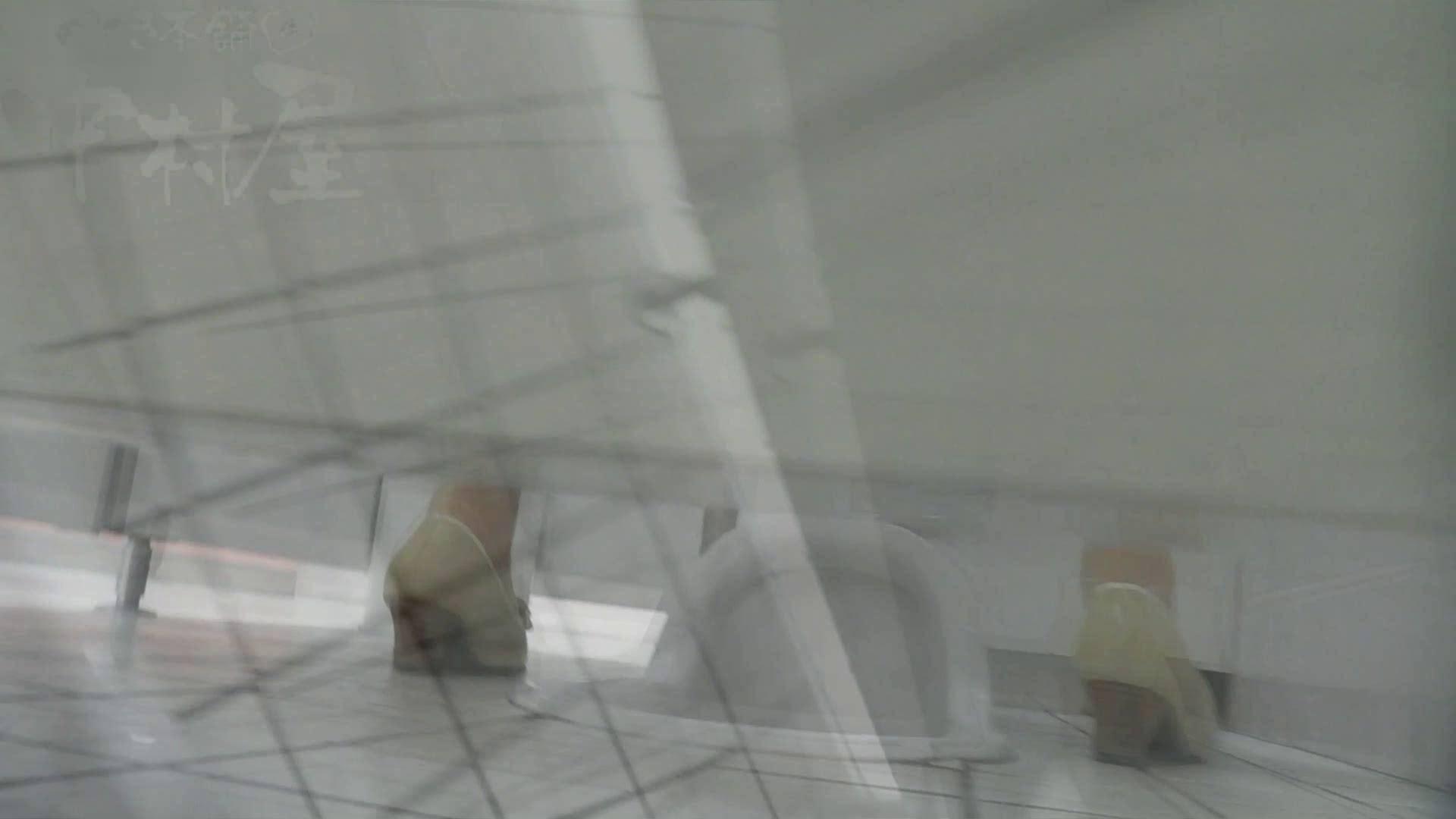 美しい日本の未来 No.10 スカしたSっ気たっぷりの美女がXLな大を・・・。 トイレ 盗撮おまんこ無修正動画無料 46PICs 3