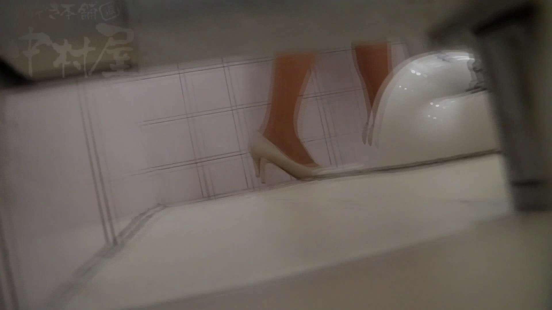 美しい日本の未来 No.20 感謝の気持ちを込めてサプライズ価格!! 女子トイレ 隠し撮りオマンコ動画紹介 80PICs 53