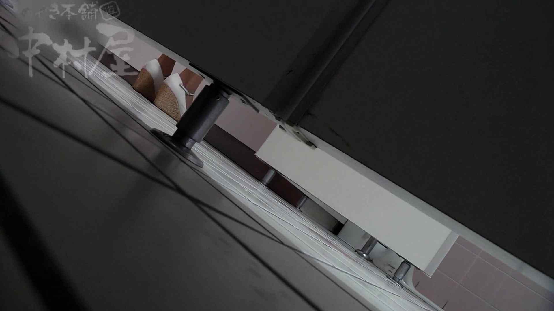 美しい日本の未来 No.33 黒パンをやっと下げる? 放尿 われめAV動画紹介 109PICs 6
