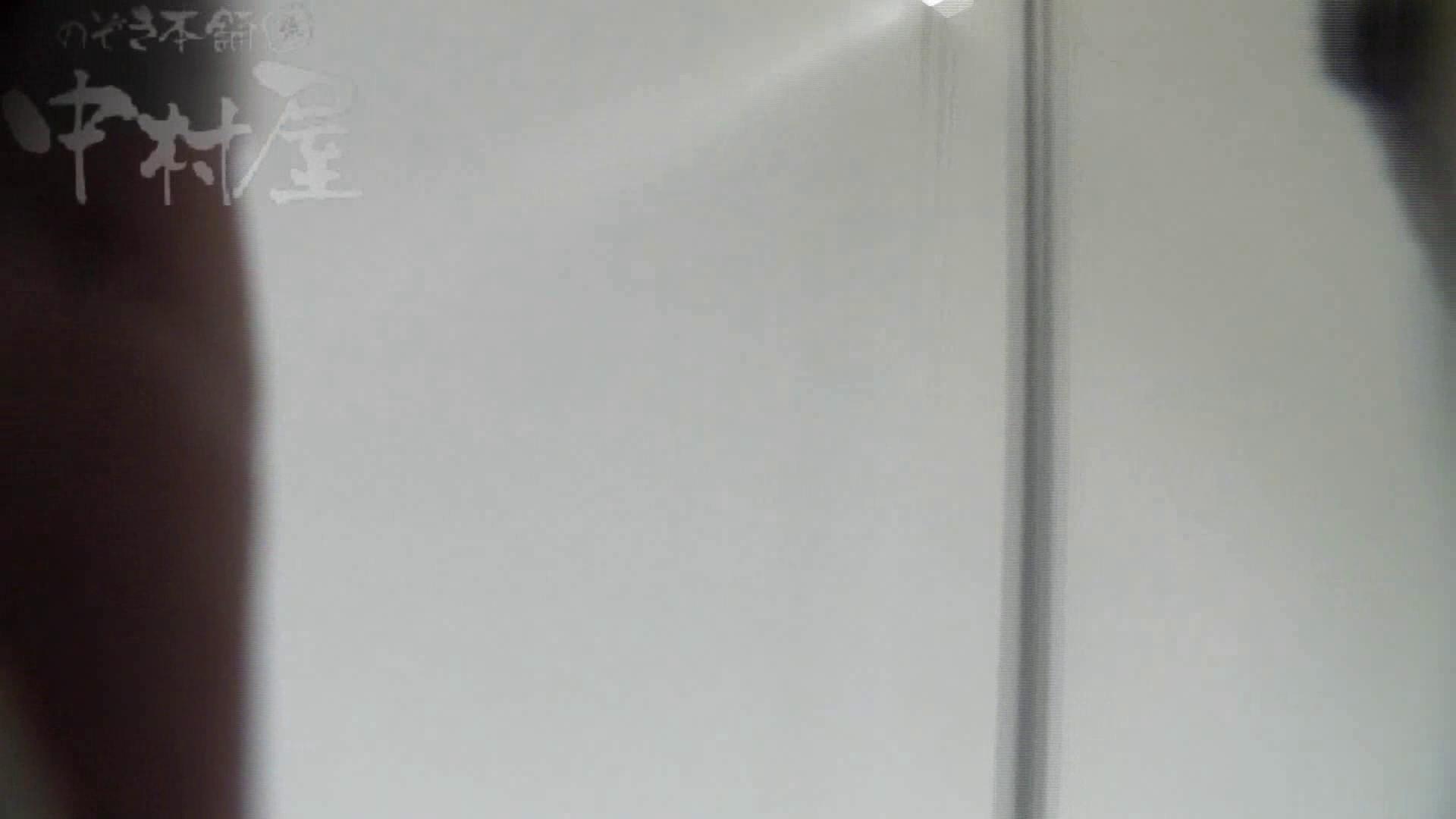 美しい日本の未来 No.35 最長時間更新更に強者登場 放尿   乙女エロ画像  91PICs 19