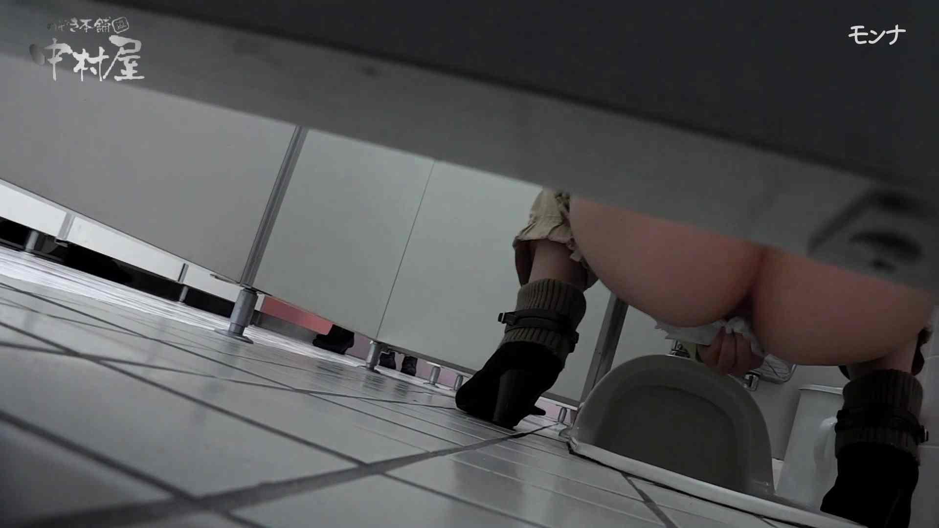 美しい日本の未来 No.49 何があった?カメラ持ちながらみんなの前に!潜り抜け 後編 覗き 盗撮ヌード画像 45PICs 5
