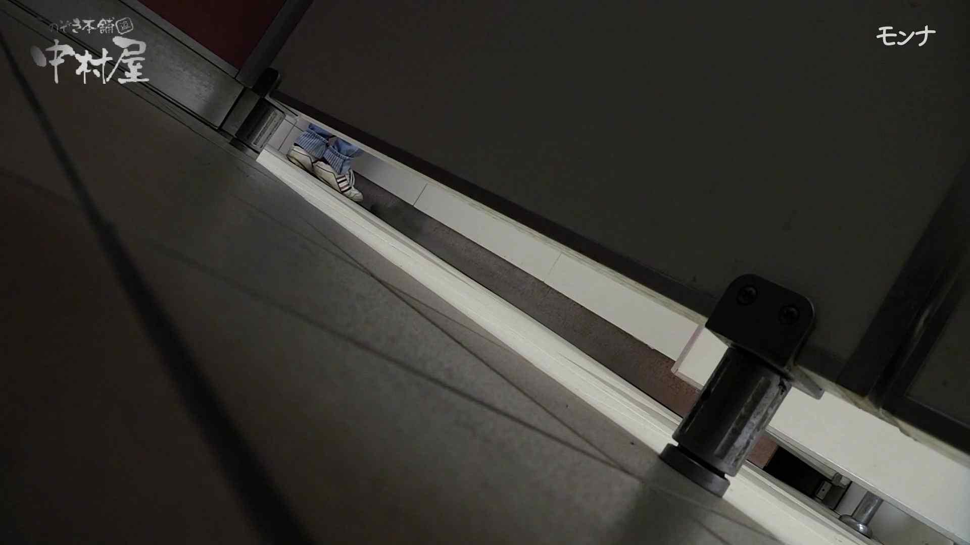 美しい日本の未来 No.49 何があった?カメラ持ちながらみんなの前に!潜り抜け 後編 覗き 盗撮ヌード画像 45PICs 20
