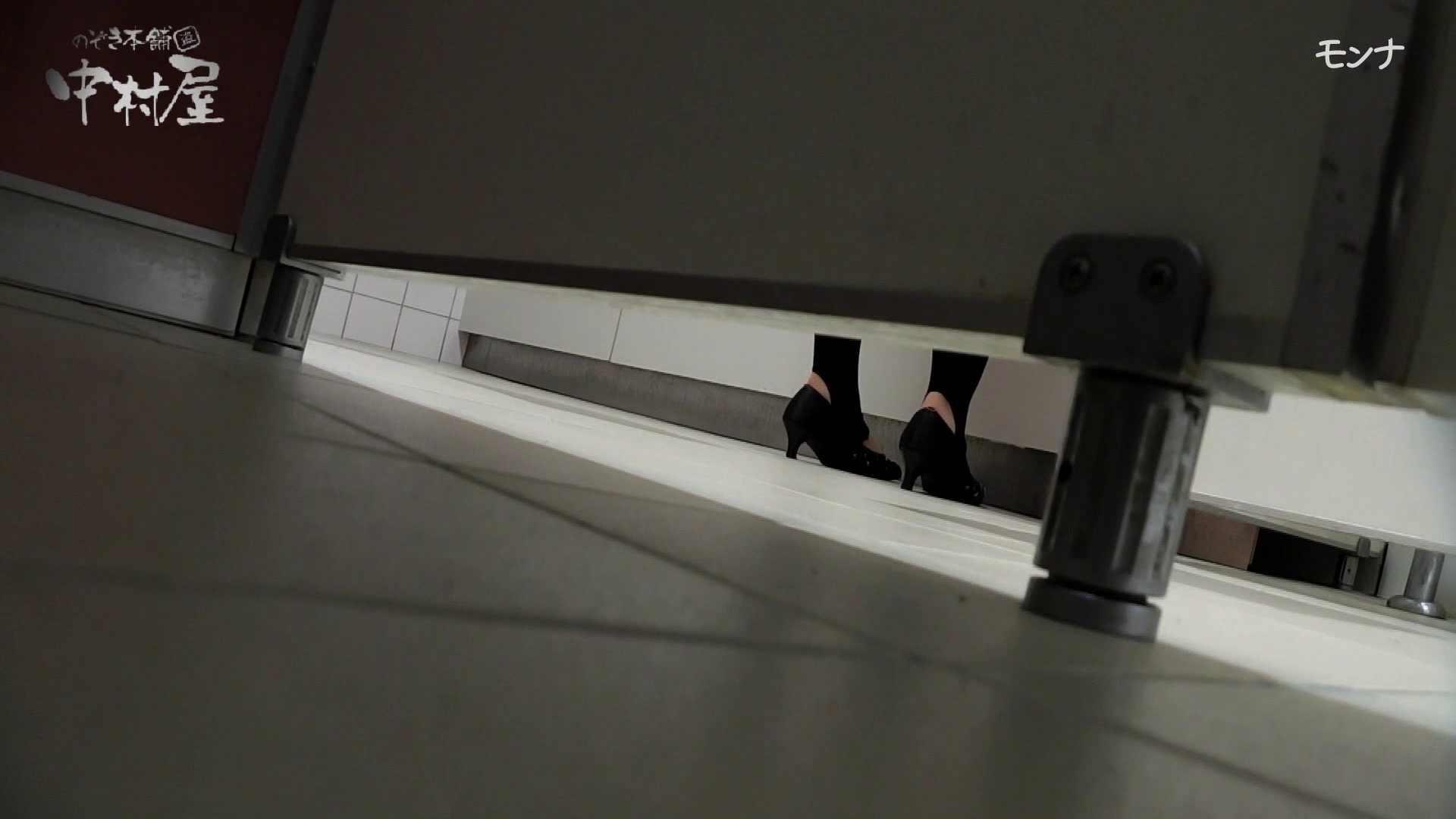 美しい日本の未来 No.49 何があった?カメラ持ちながらみんなの前に!潜り抜け 後編 覗き 盗撮ヌード画像 45PICs 23