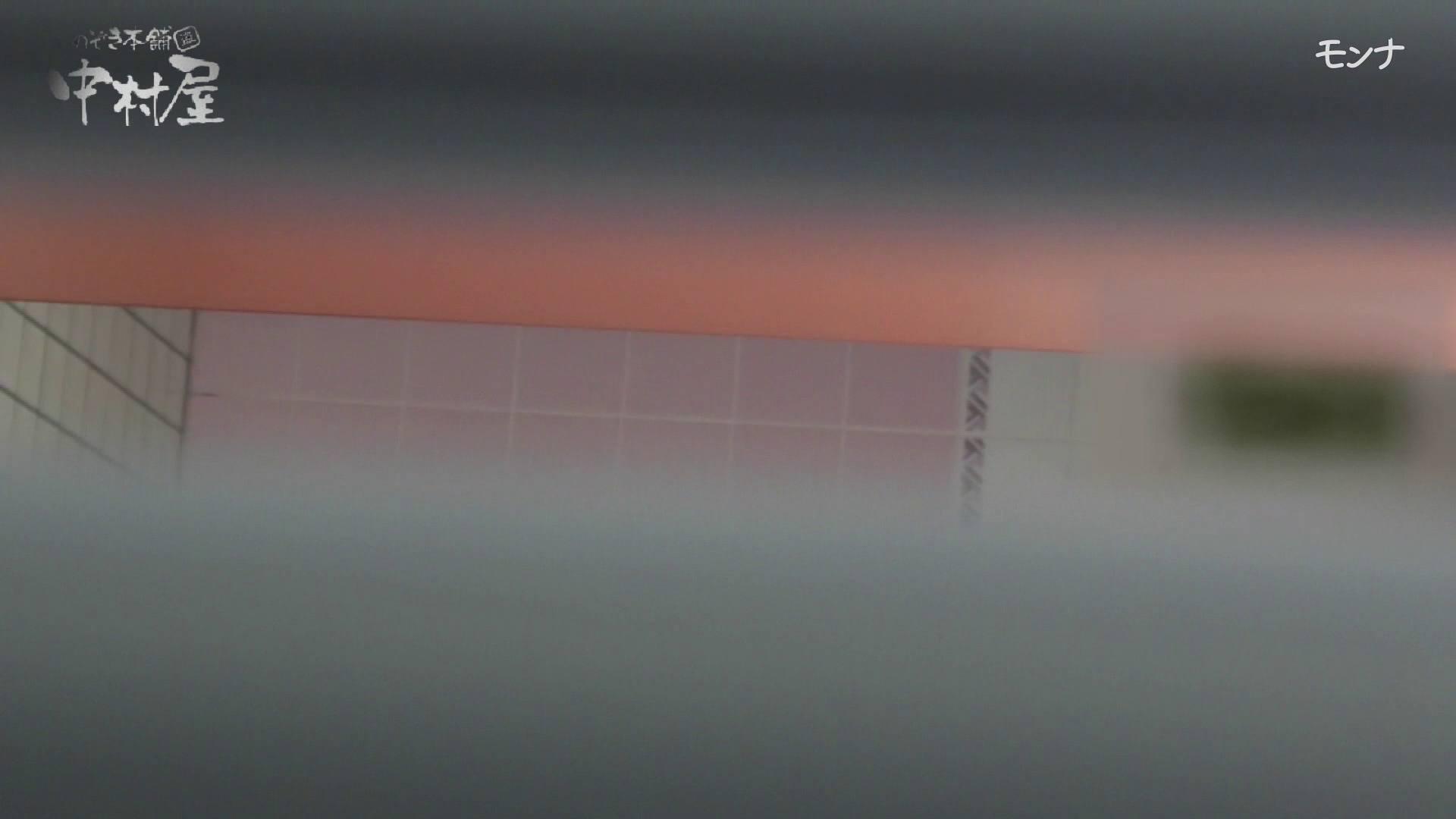 美しい日本の未来 No.49 何があった?カメラ持ちながらみんなの前に!潜り抜け 後編 覗き 盗撮ヌード画像 45PICs 26