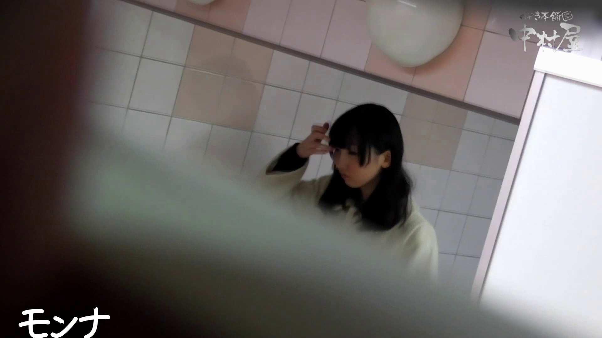 美しい日本の未来 No.52 顔とのギャップが!!清楚な顔の子はボウボウ 覗き  74PICs 18