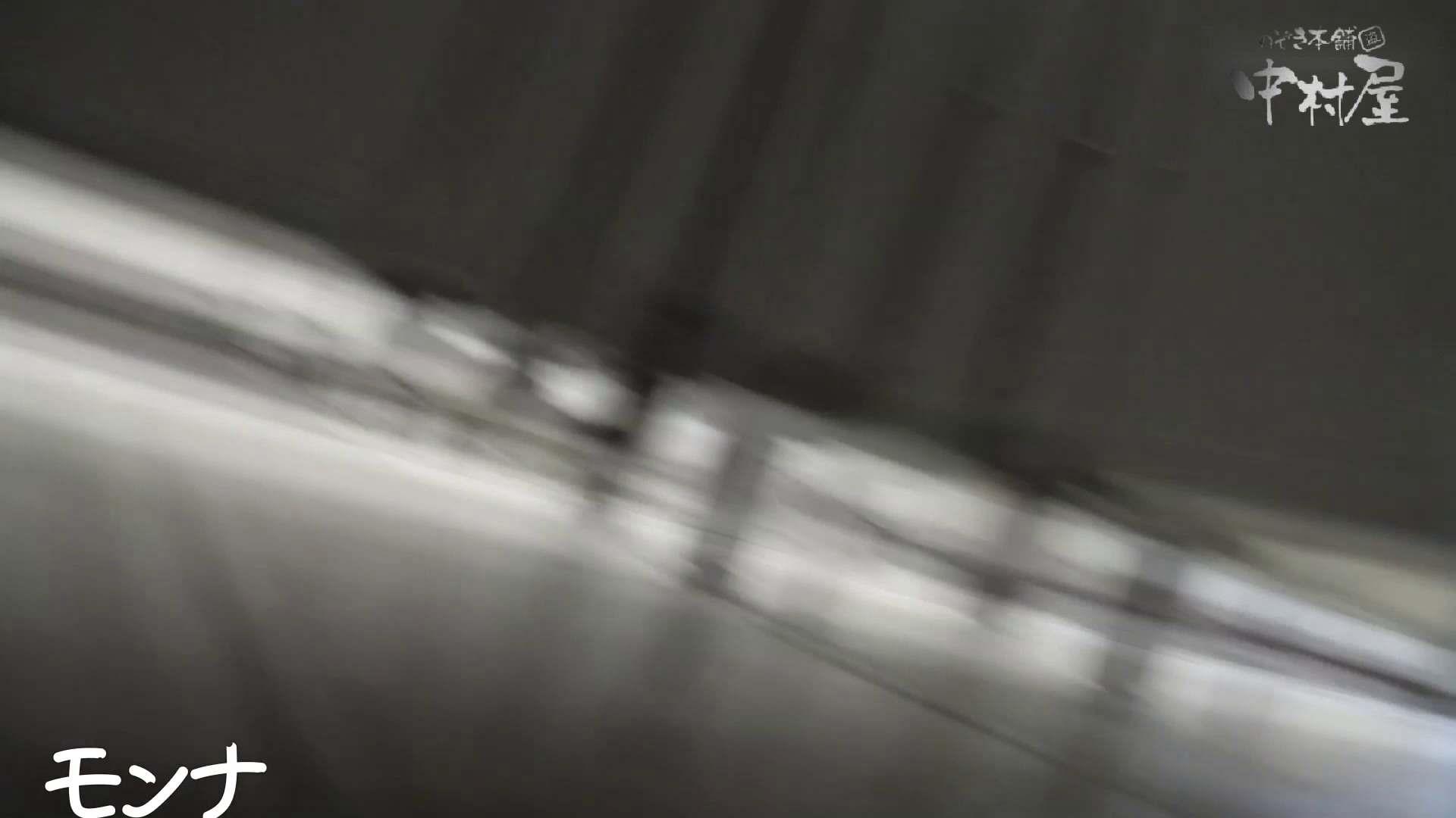美しい日本の未来 No.52 顔とのギャップが!!清楚な顔の子はボウボウ 覗き | 盗撮  74PICs 28