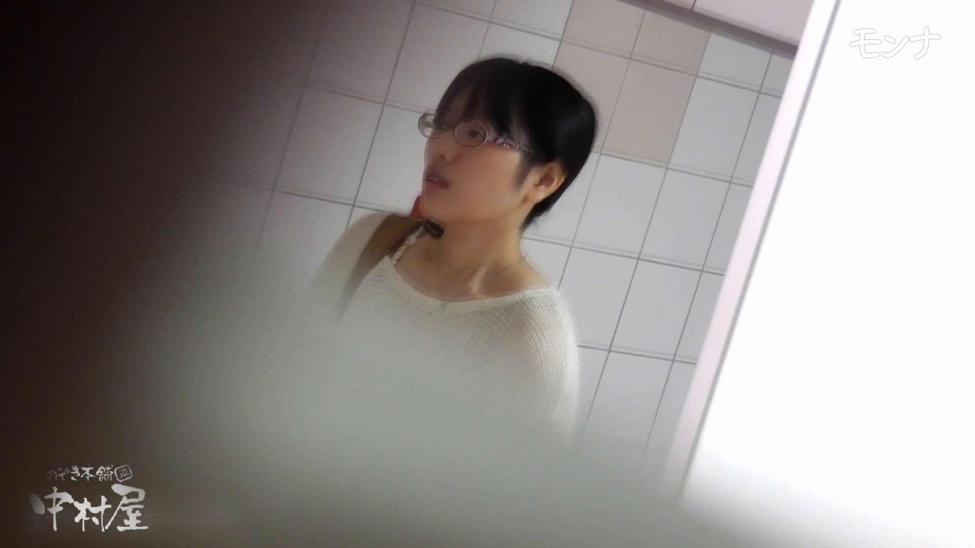 美しい日本の未来 No.55 普通の子たちの日常調長身あり 生おまんこ  92PICs 27