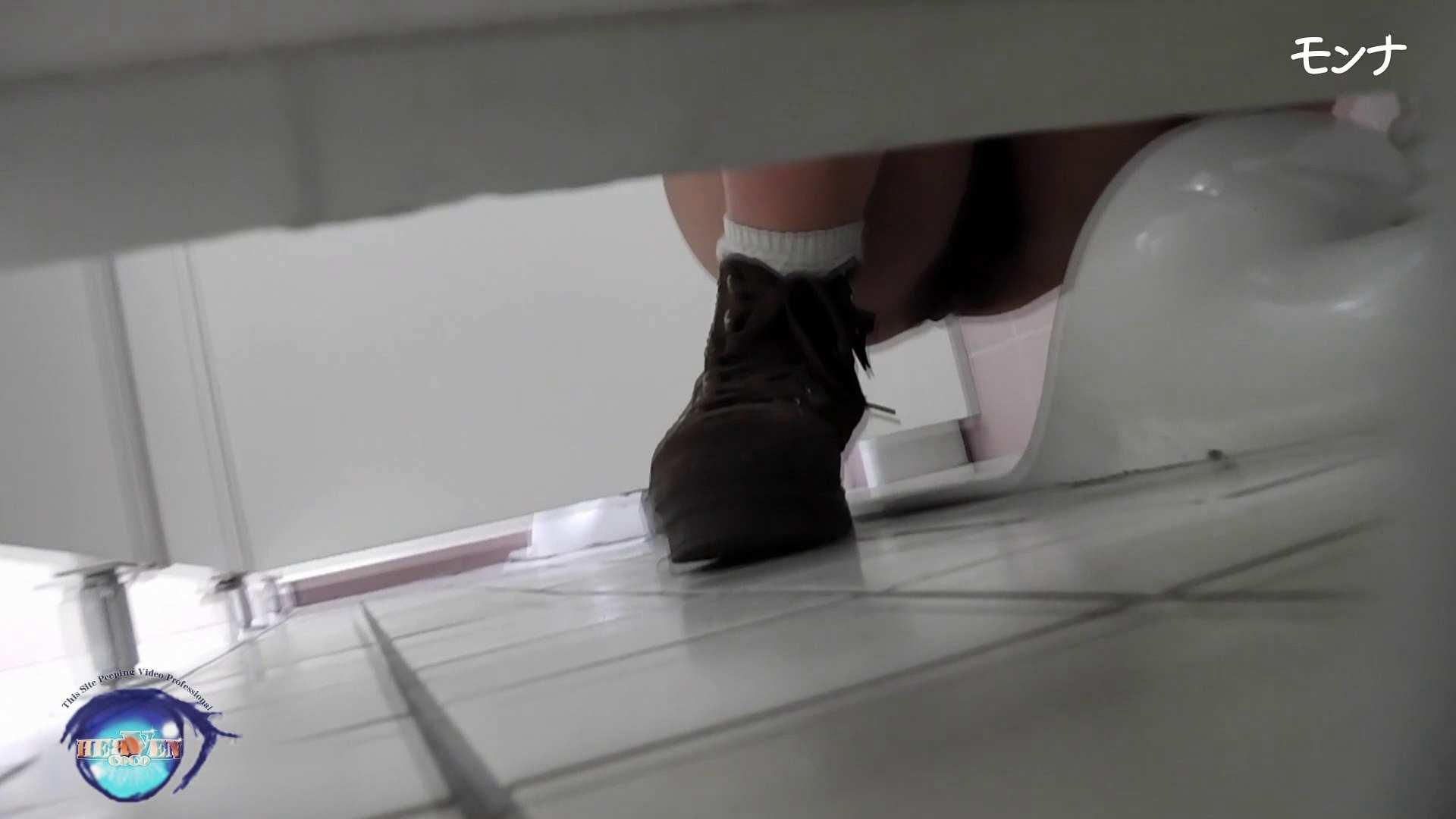 【美しい日本の未来】美しい日本の未来 No.76 育ちのいいお嬢様達は、トイレの姿勢も綺麗・・・・・ お尻  87PICs 12