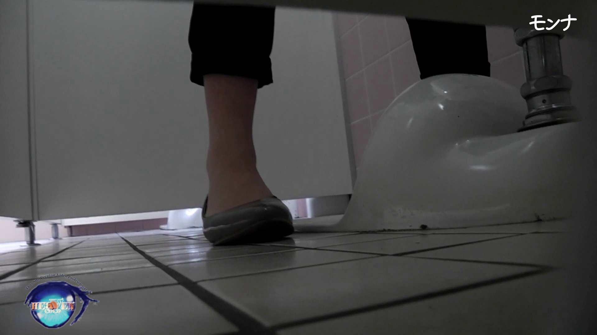 【美しい日本の未来】美しい日本の未来 No.76 育ちのいいお嬢様達は、トイレの姿勢も綺麗・・・・・ パンスト オメコ無修正動画無料 87PICs 86