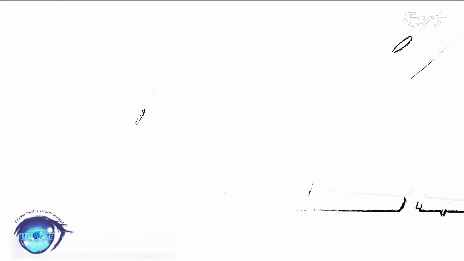 美しい日本の未来 No.88 後編 覗き  96PICs 78
