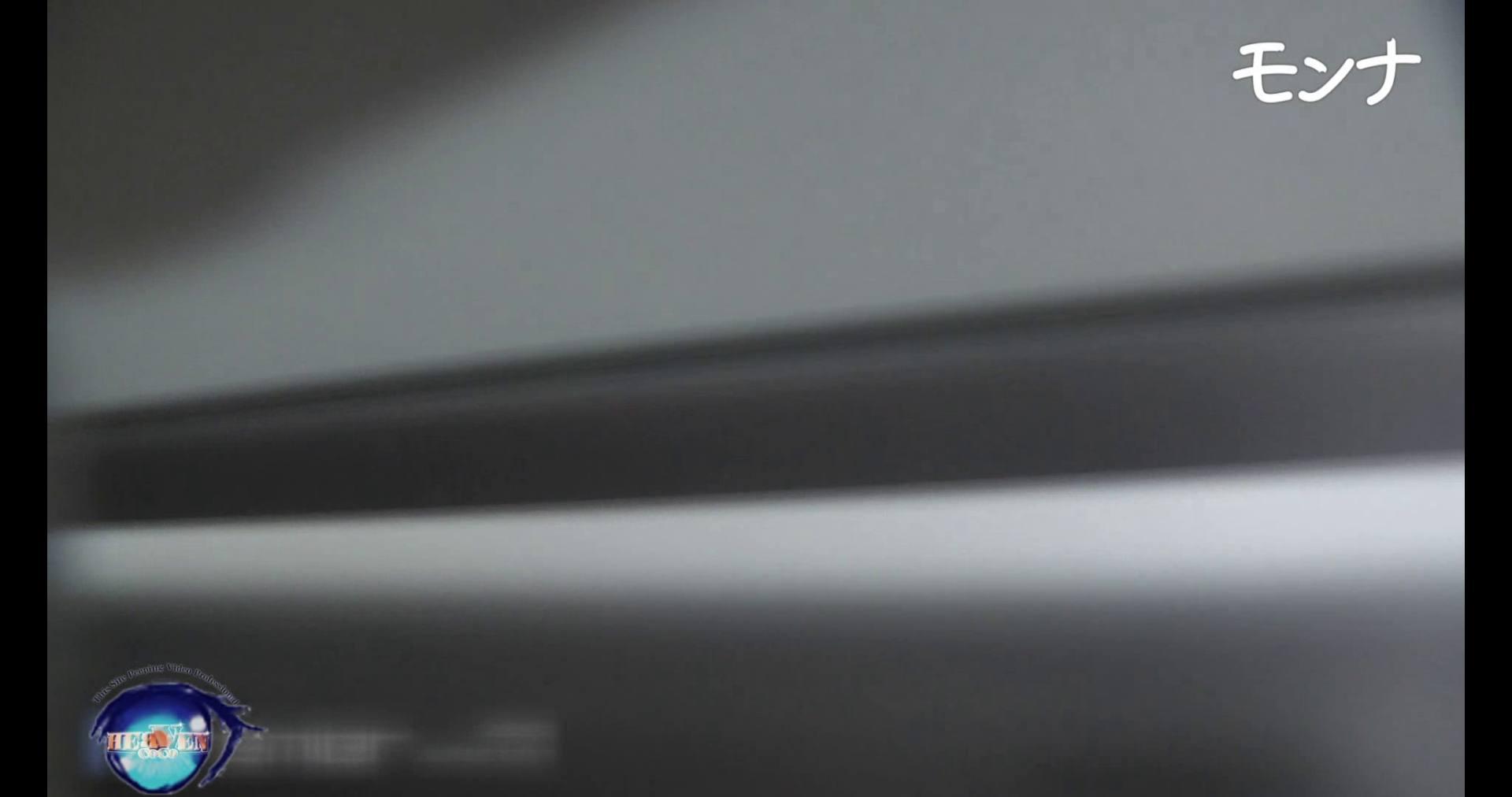 美しい日本の未来 No.92前編 生おまんこ すけべAV動画紹介 56PICs 8