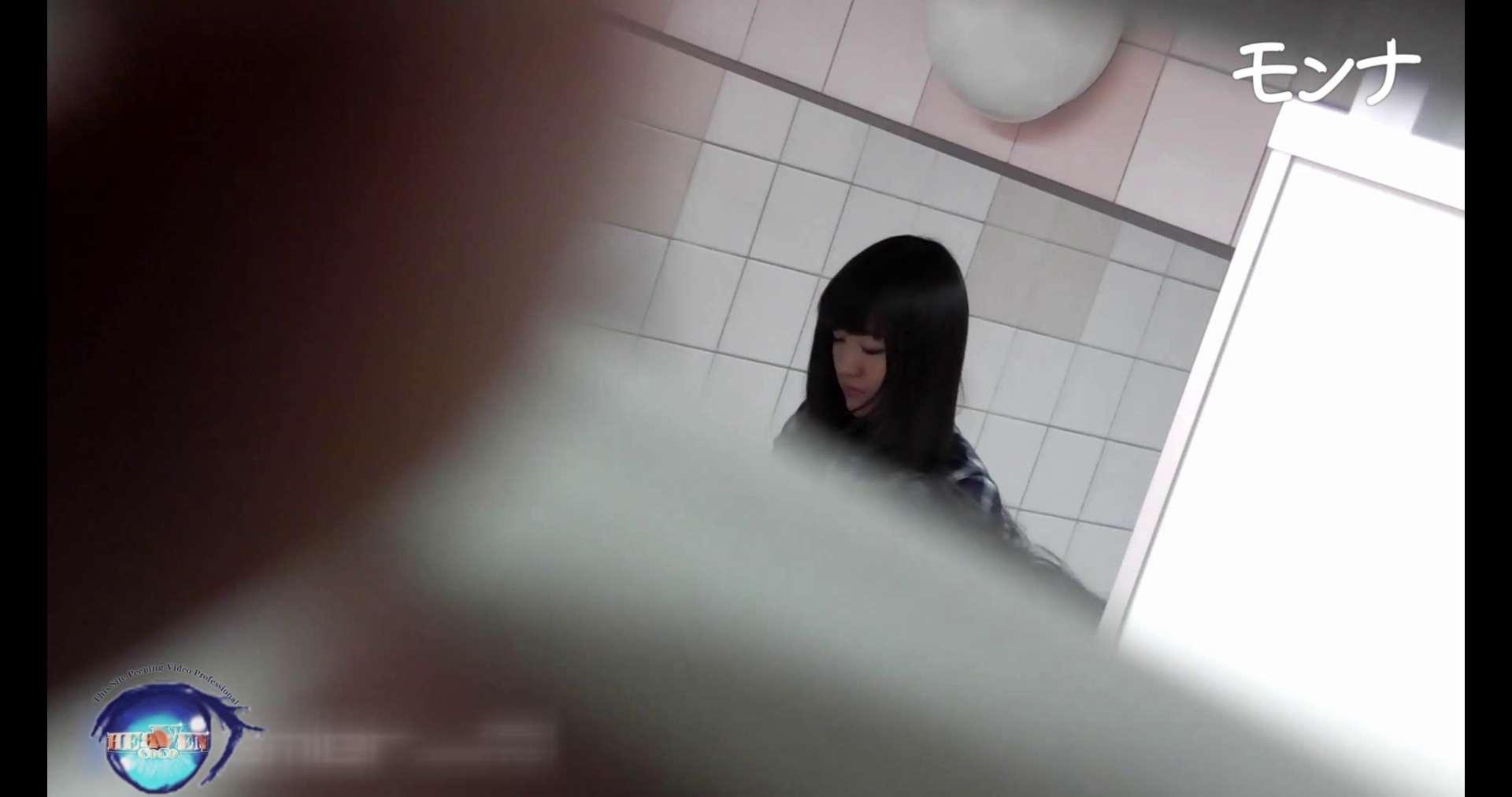美しい日本の未来 No.92前編 盗撮 | 覗き  56PICs 52