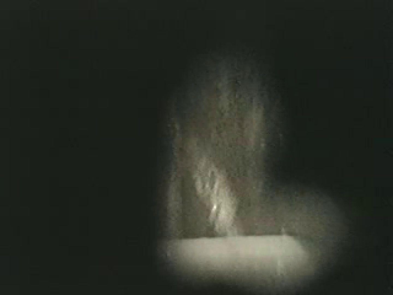 WOC 女子寮vol.3 OLエロ画像 のぞきエロ無料画像 43PICs 2