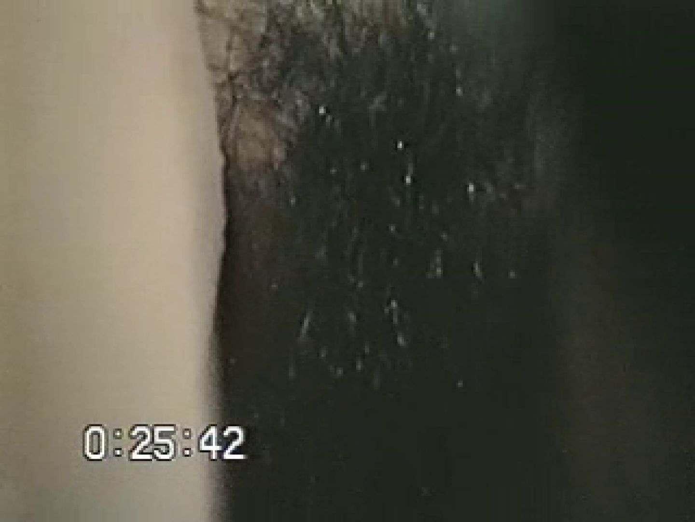 WOC 女子寮vol.7 裸体 盗撮戯れ無修正画像 35PICs 23