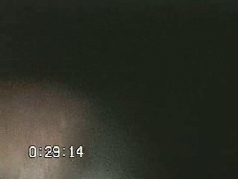 WOC 女子寮vol.7 女子寮 | OLエロ画像  35PICs 26