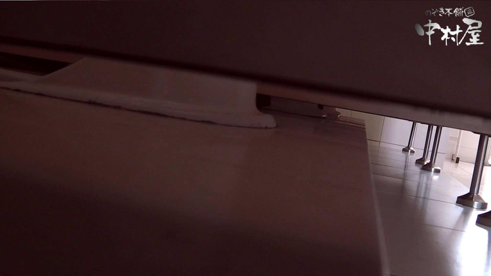 【世界の射窓から】世界の射窓から vol.4後編 OLエロ画像   洗面所  77PICs 3