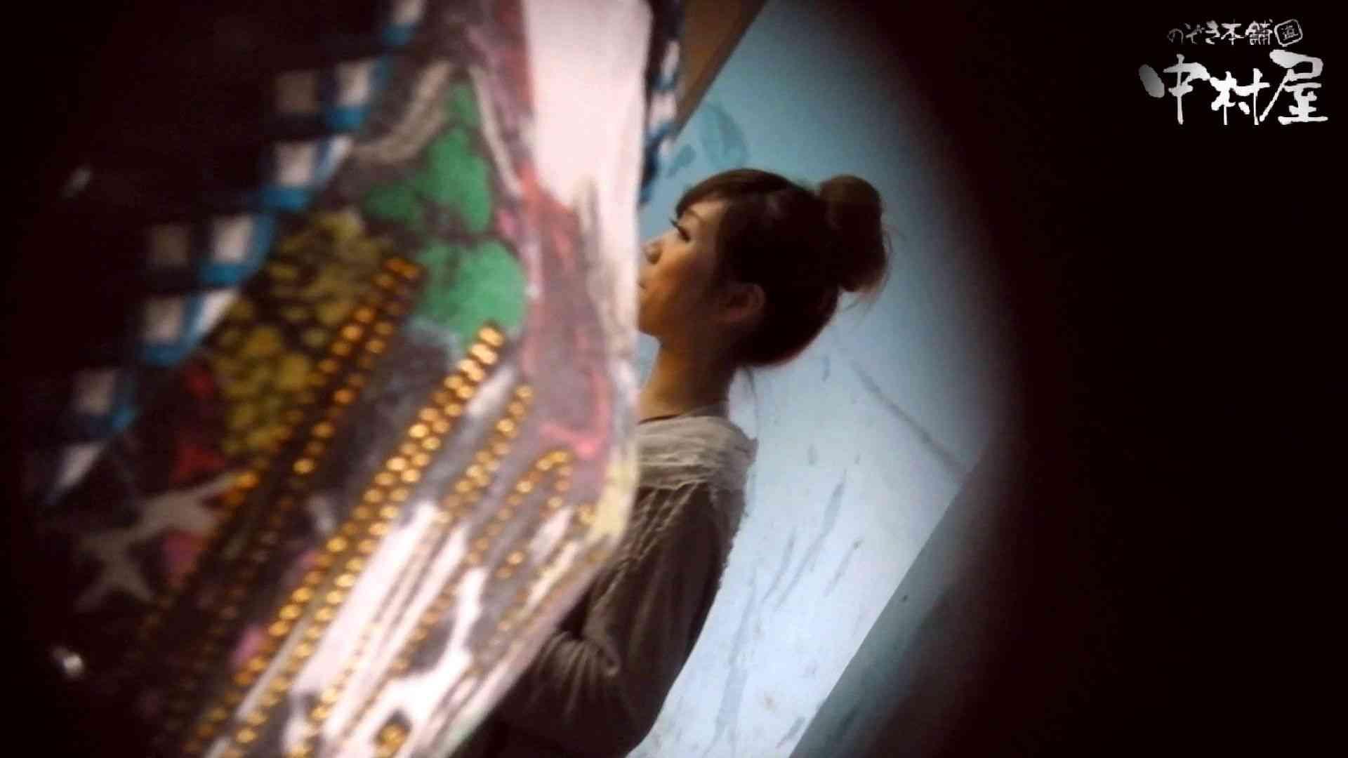 【世界の射窓から】世界の射窓から vol.4後編 OLエロ画像   洗面所  77PICs 5