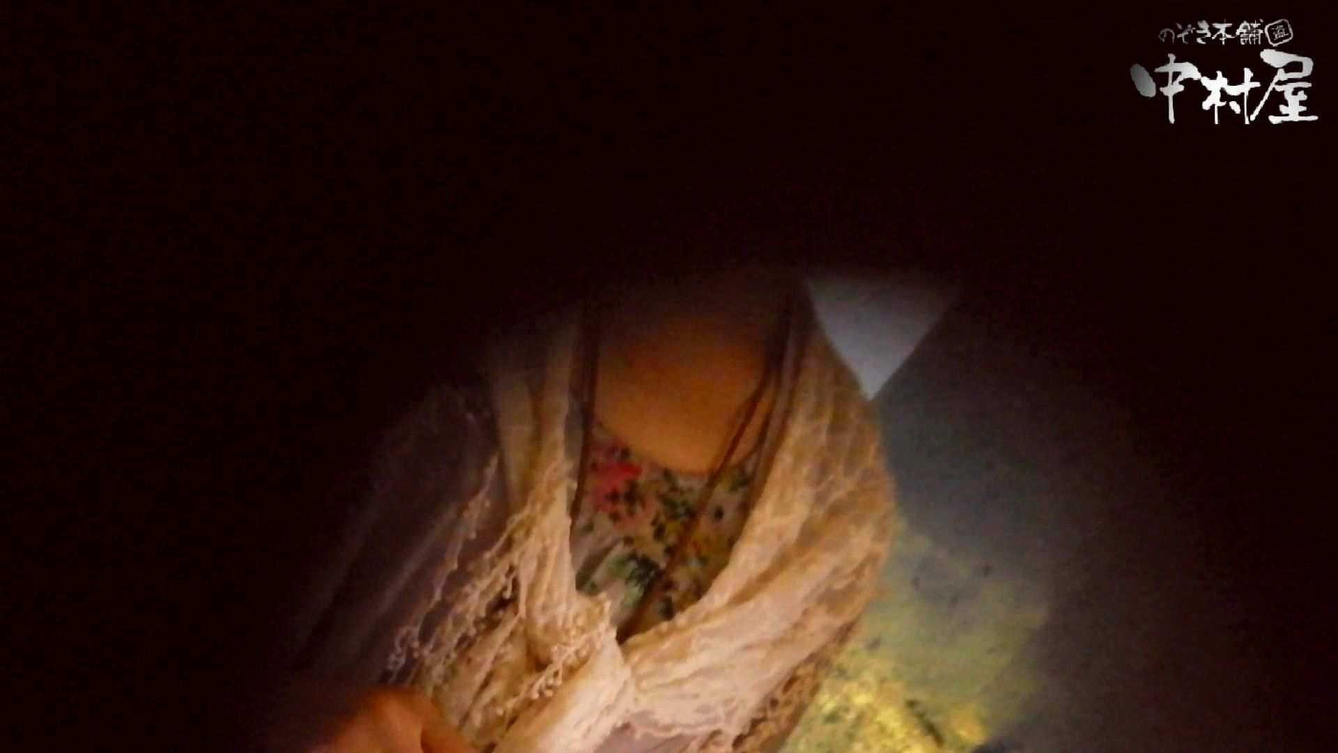 【世界の射窓から】世界の射窓から vol.4後編 OLエロ画像   洗面所  77PICs 17