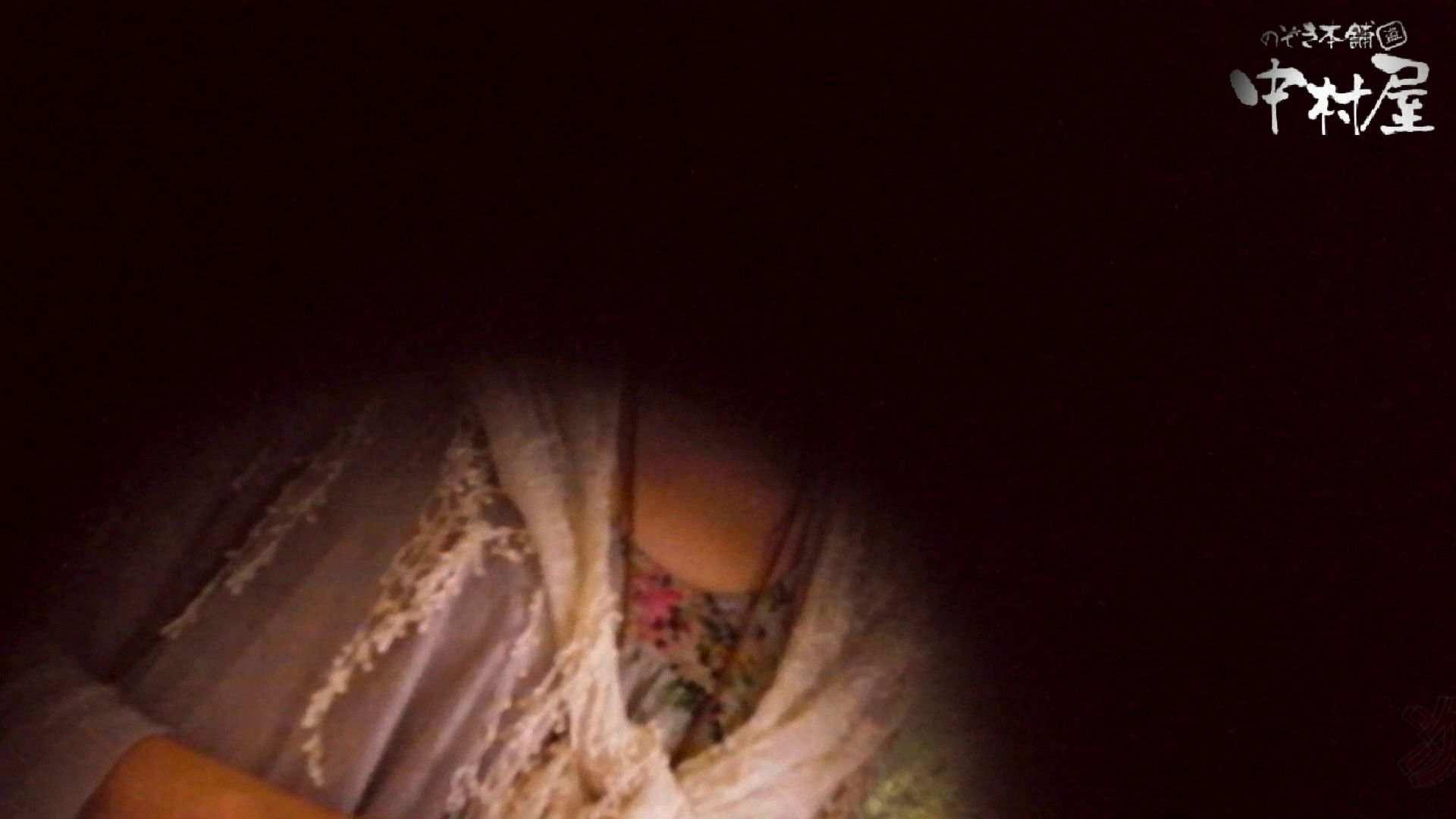【世界の射窓から】世界の射窓から vol.4後編 OLエロ画像  77PICs 18