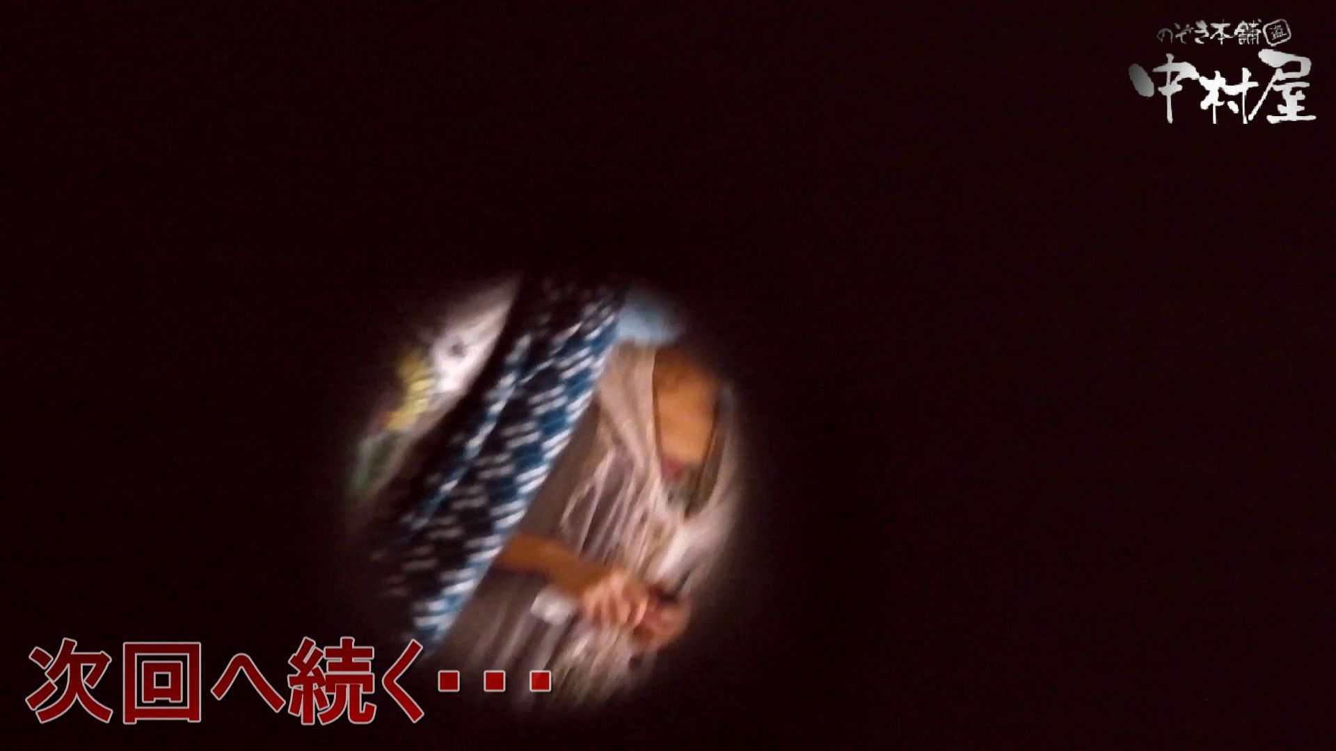 【世界の射窓から】世界の射窓から vol.4後編 OLエロ画像  77PICs 20