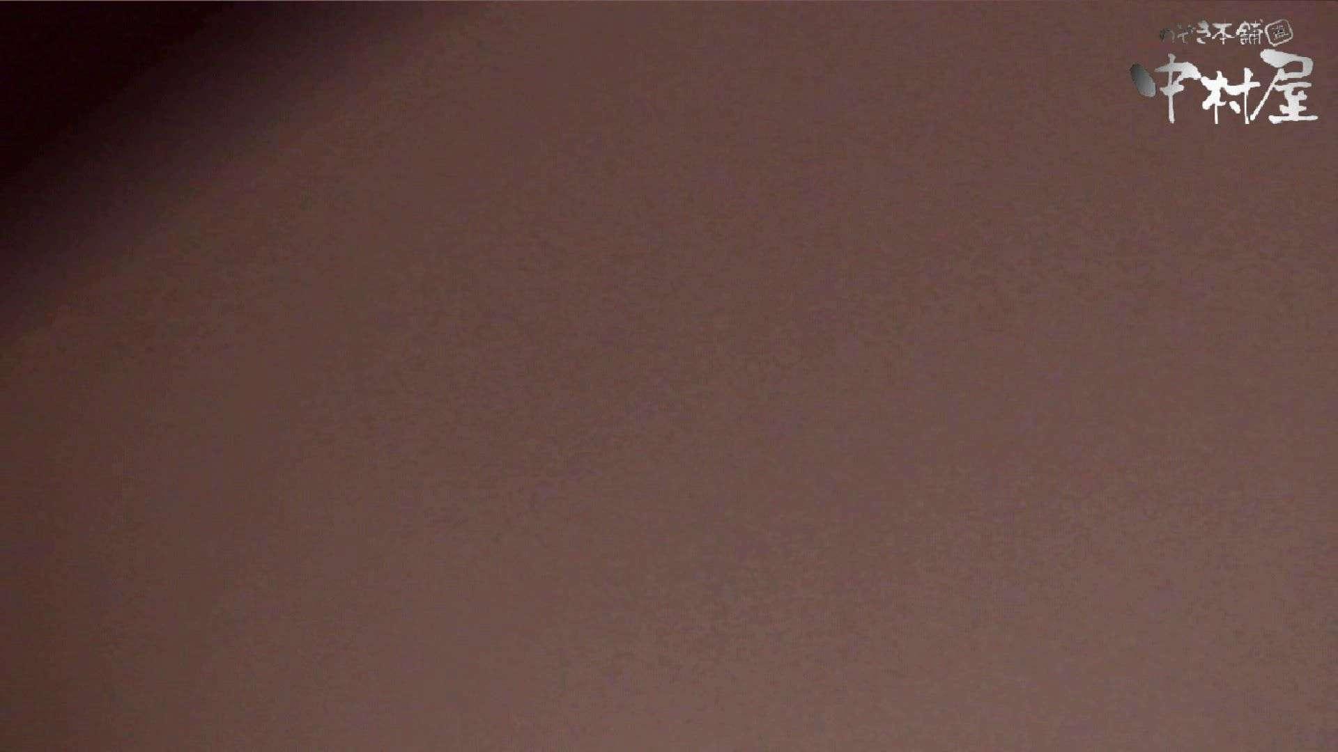 【世界の射窓から】世界の射窓から vol.4後編 OLエロ画像   洗面所  77PICs 21