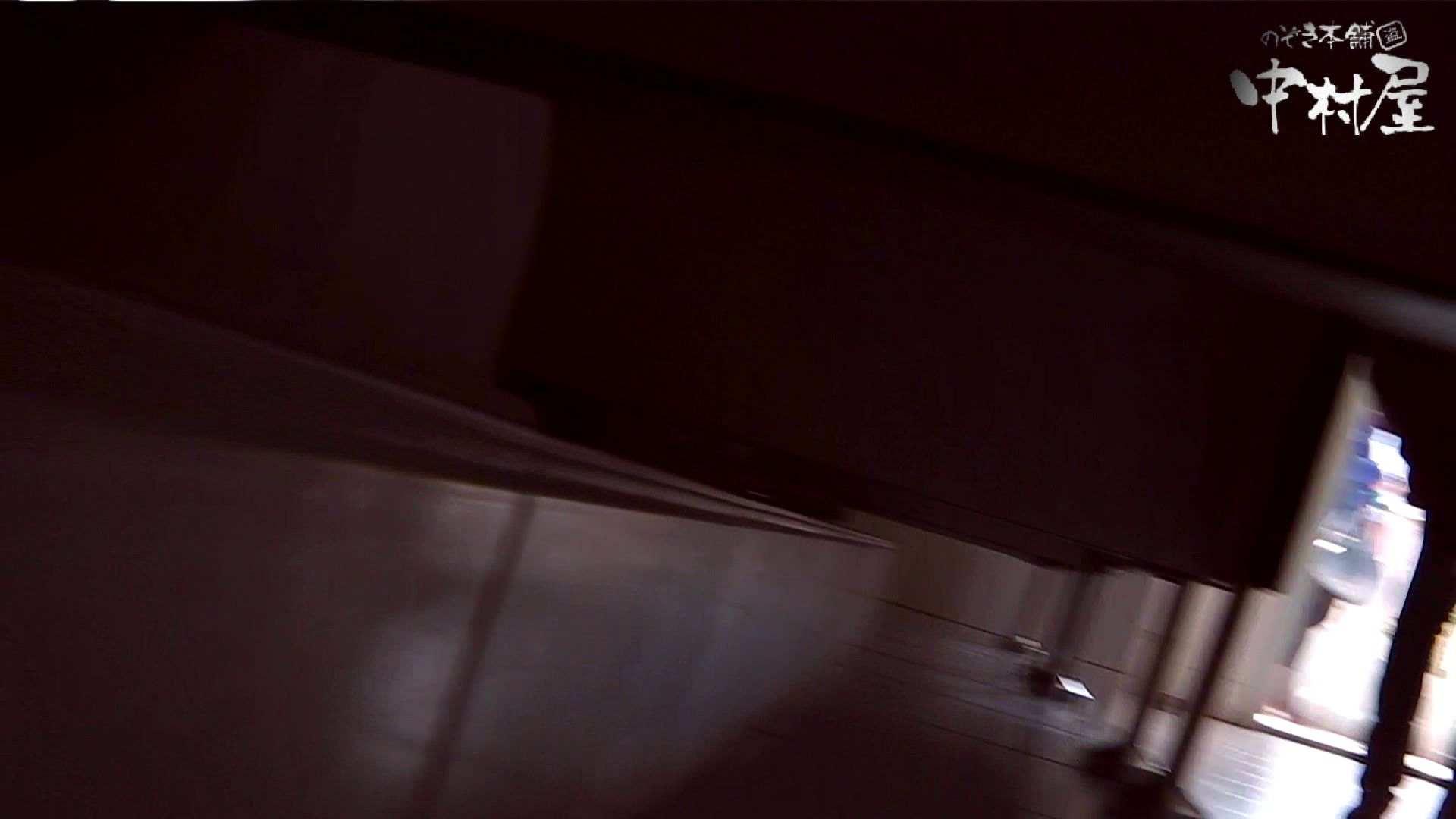 【世界の射窓から】世界の射窓から vol.4後編 OLエロ画像   洗面所  77PICs 25