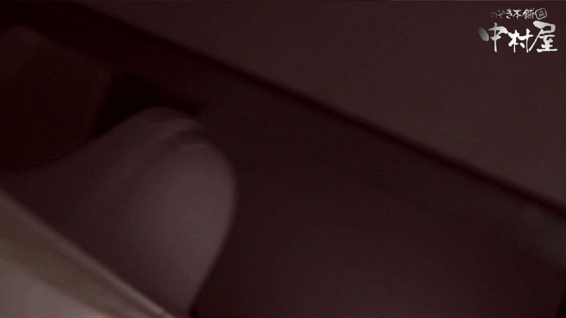 【世界の射窓から】世界の射窓から vol.4後編 OLエロ画像  77PICs 34
