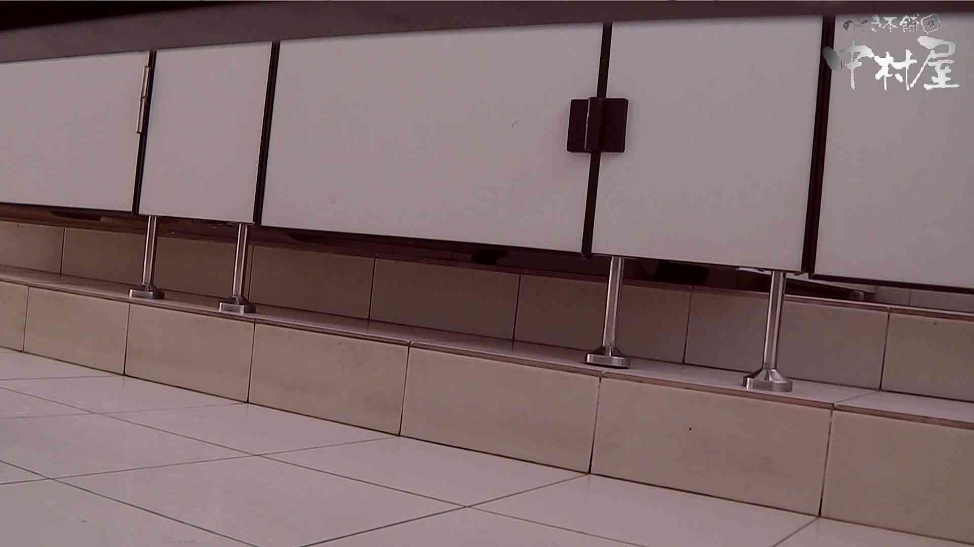 【世界の射窓から】世界の射窓から vol.4後編 OLエロ画像   洗面所  77PICs 67