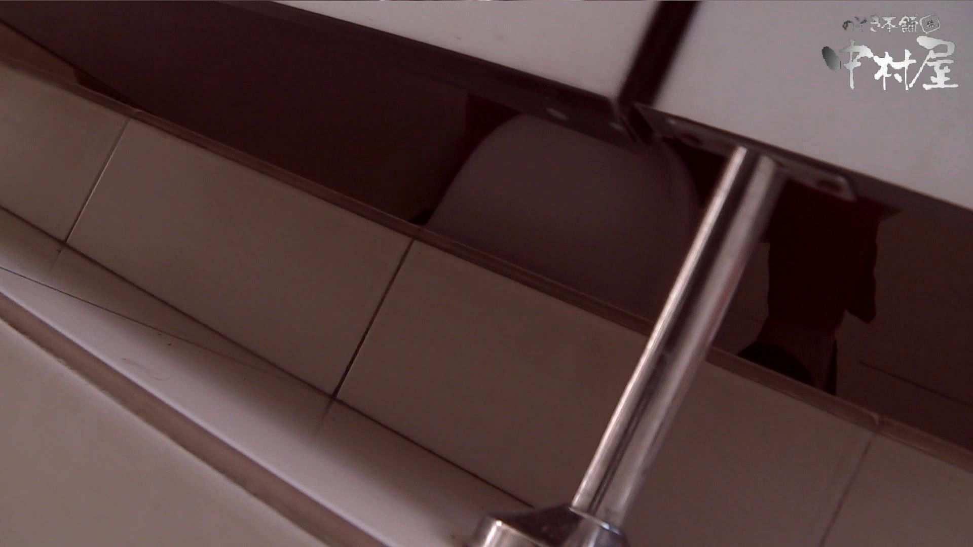 【世界の射窓から】世界の射窓から vol.4後編 OLエロ画像   洗面所  77PICs 69
