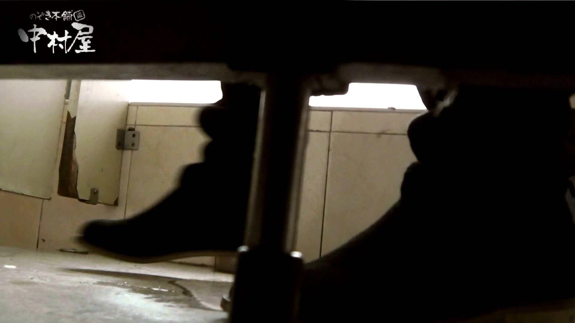 【世界の射窓から】世界の射窓から vol.12 OLエロ画像  83PICs 12