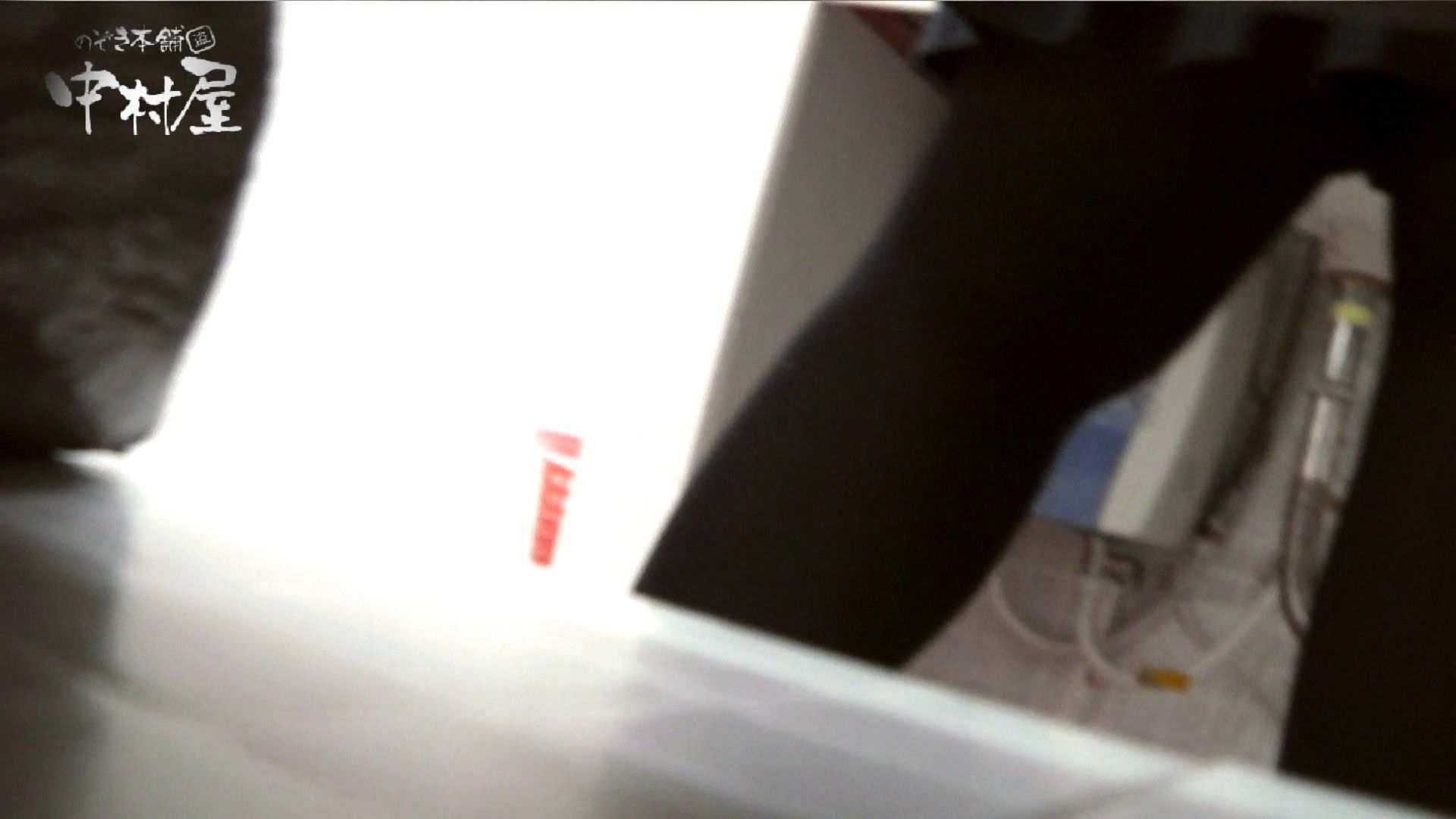 【世界の射窓から】世界の射窓から vol.12 OLエロ画像  83PICs 30