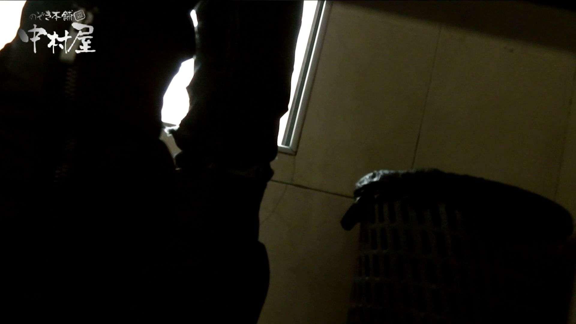 【世界の射窓から】世界の射窓から vol.12 OLエロ画像  83PICs 42
