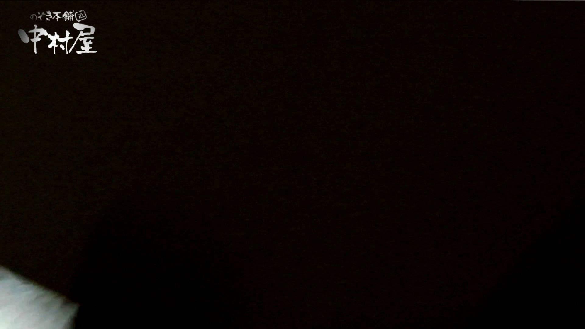 【世界の射窓から】世界の射窓から vol.12 OLエロ画像 | 洗面所  83PICs 55