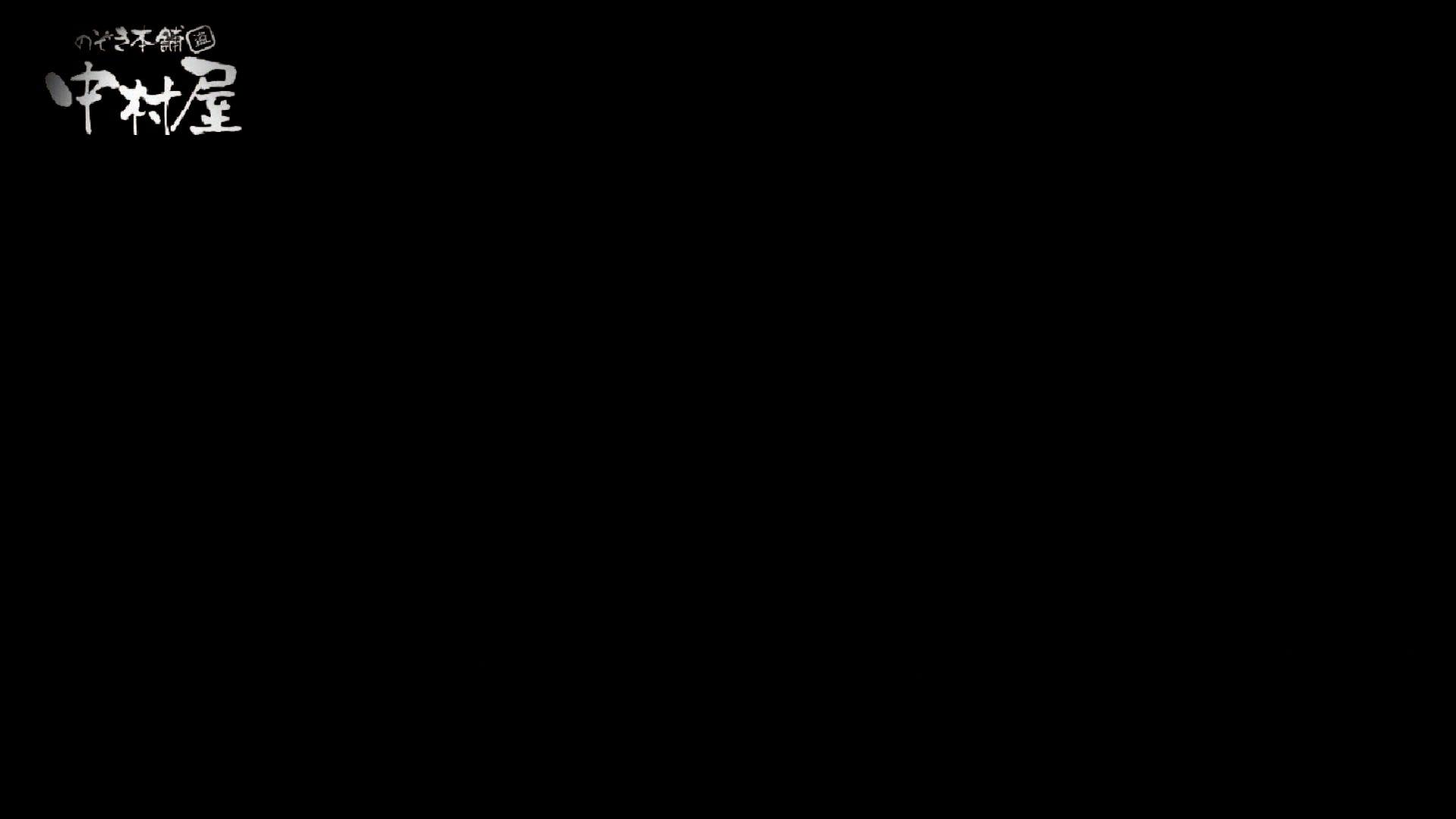 【世界の射窓から】世界の射窓から vol.12 OLエロ画像  83PICs 58