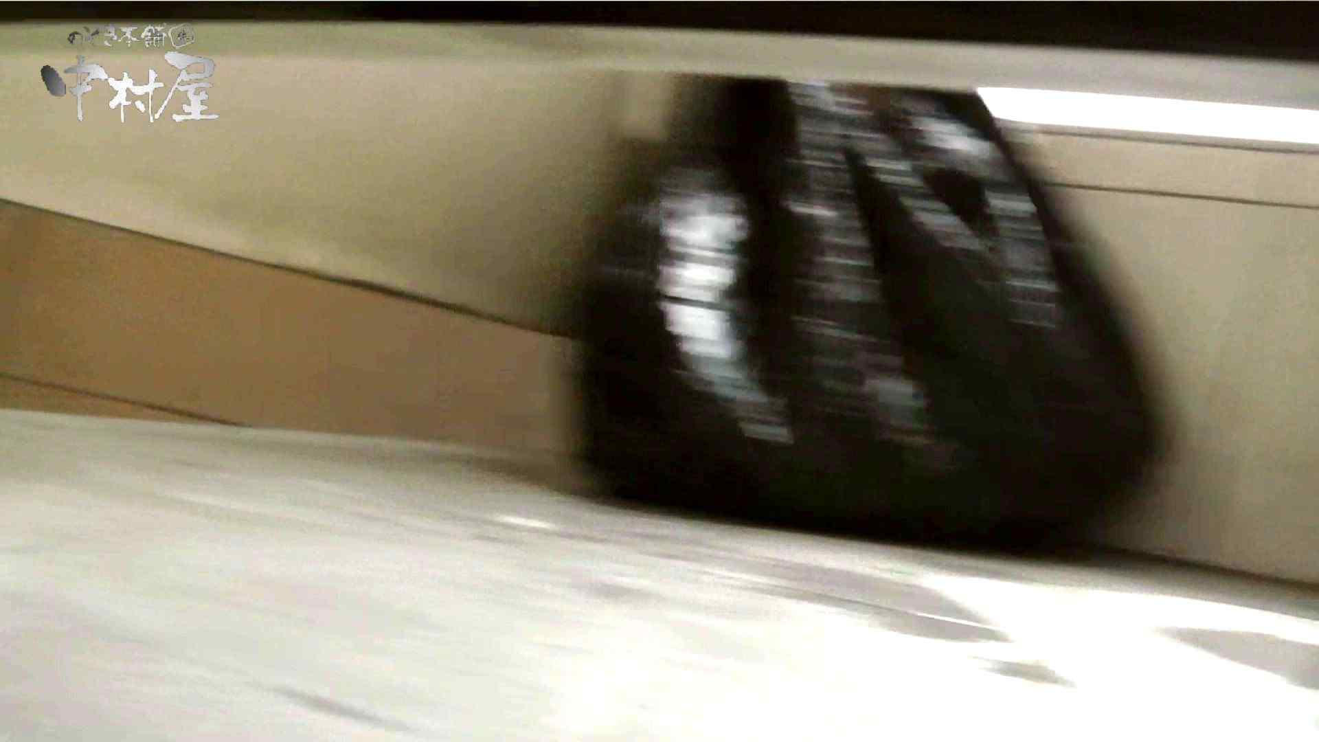 【世界の射窓から】世界の射窓から vol.12 OLエロ画像 | 洗面所  83PICs 73