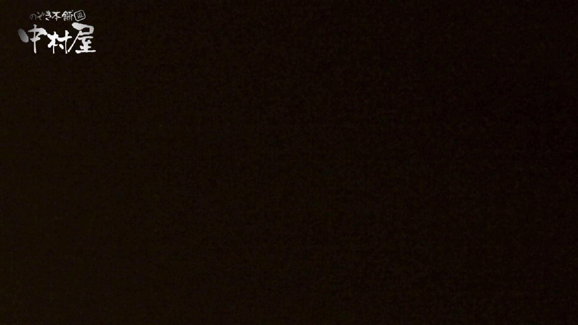 【世界の射窓から】世界の射窓から vol.12 OLエロ画像  83PICs 76