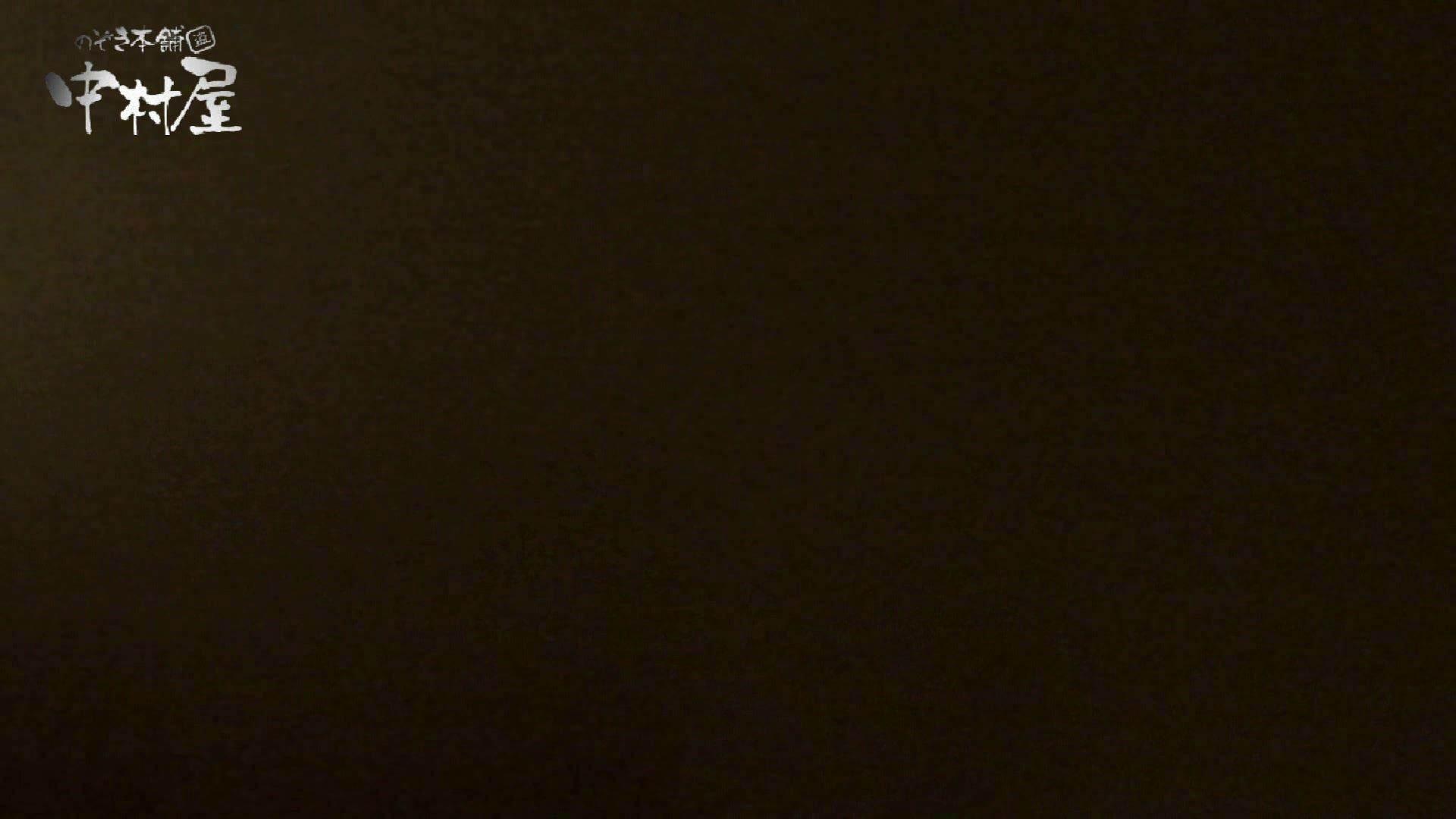【世界の射窓から】世界の射窓から vol.12 OLエロ画像  83PICs 82