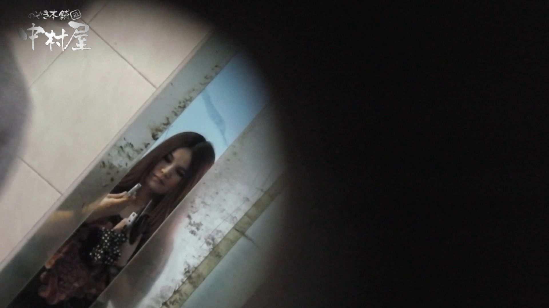 【世界の射窓から】世界の射窓から vol.13前編 洗面所 | OLエロ画像  82PICs 1