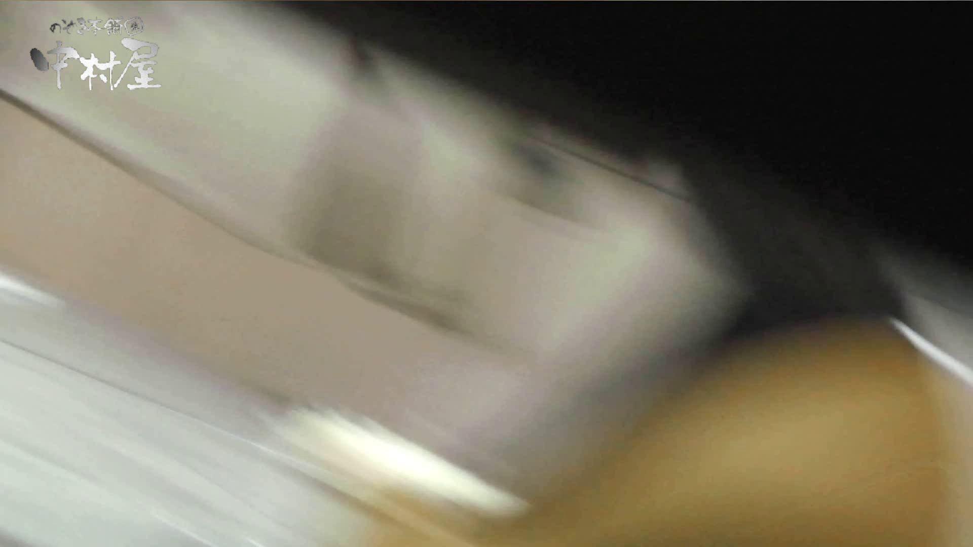 【世界の射窓から】世界の射窓から vol.13前編 洗面所 | OLエロ画像  82PICs 3