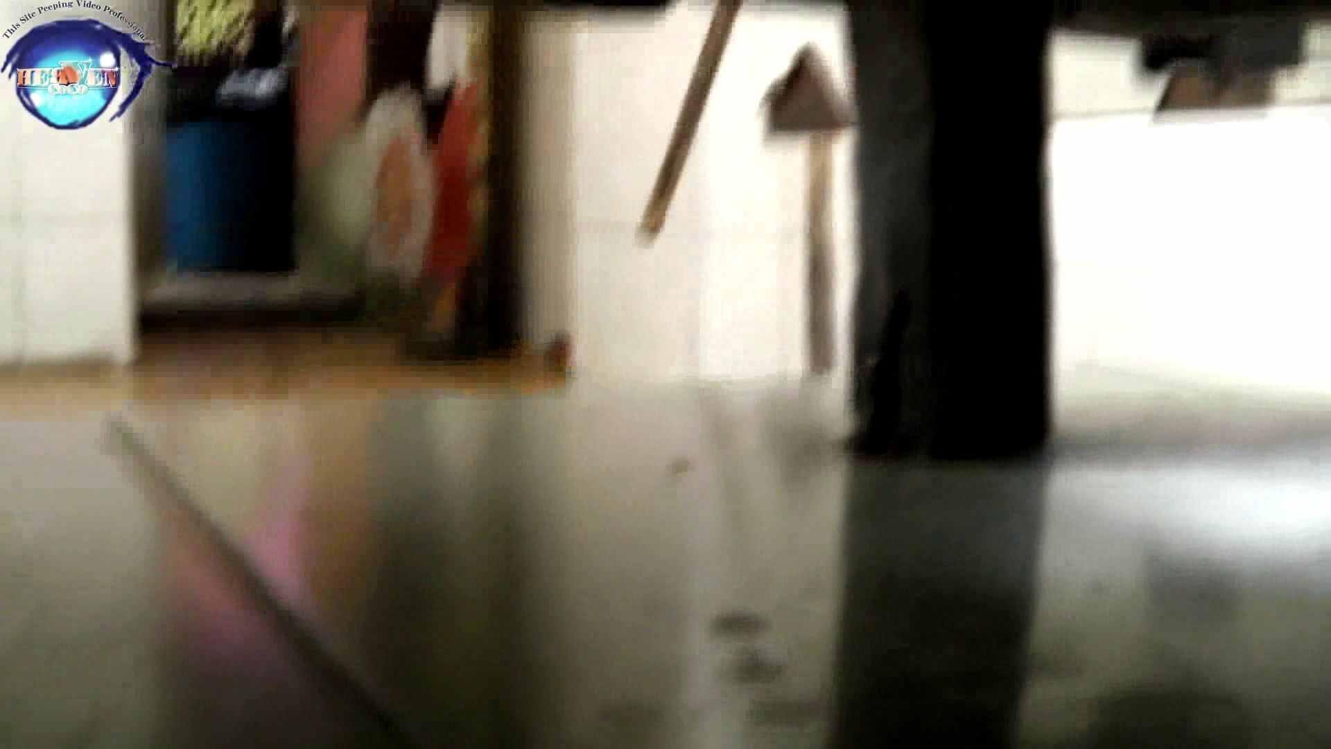 【世界の射窓から】世界の射窓から vol.26前編 洗面所 | OLエロ画像  44PICs 43