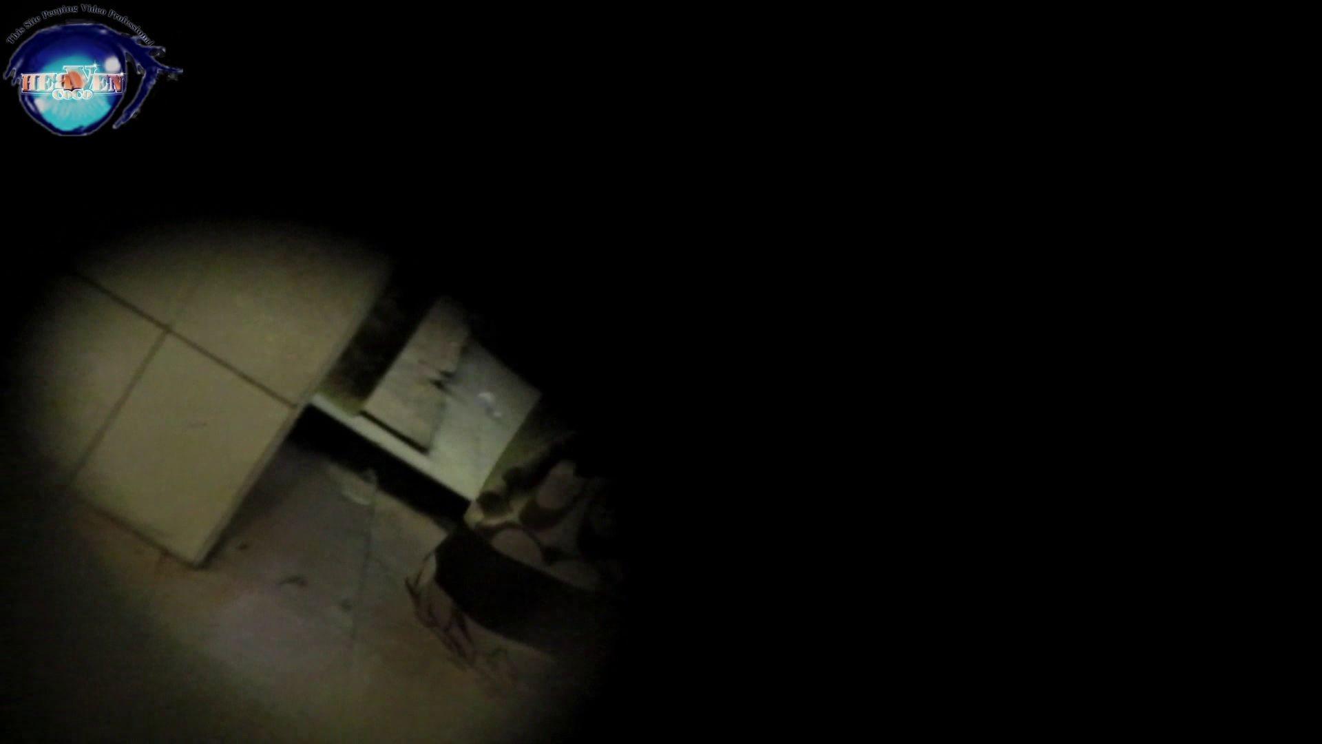 【世界の射窓から】世界の射窓から vol.27 OLエロ画像  100PICs 12